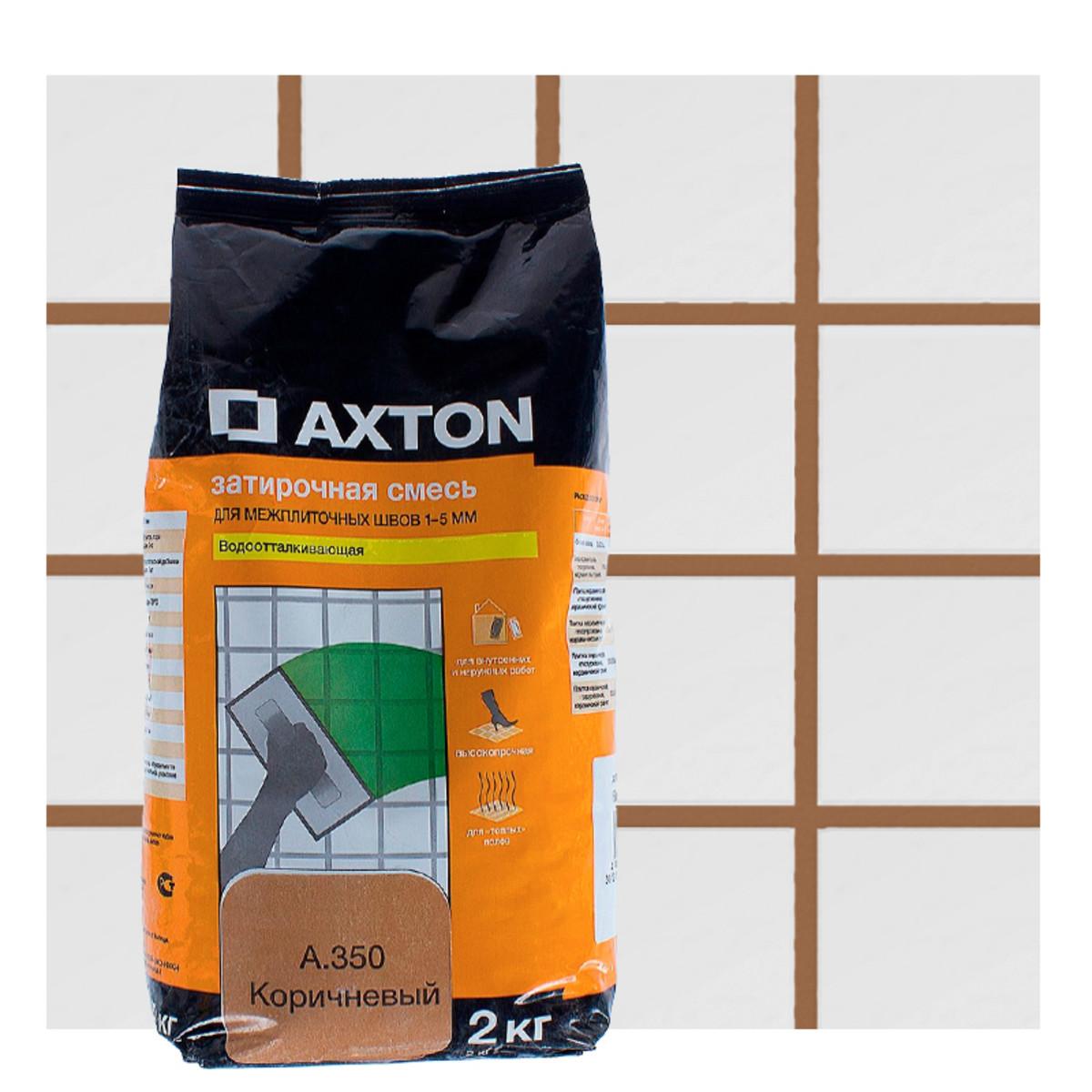 Затирка цементная Axton А.350 2 кг цвет коричневый