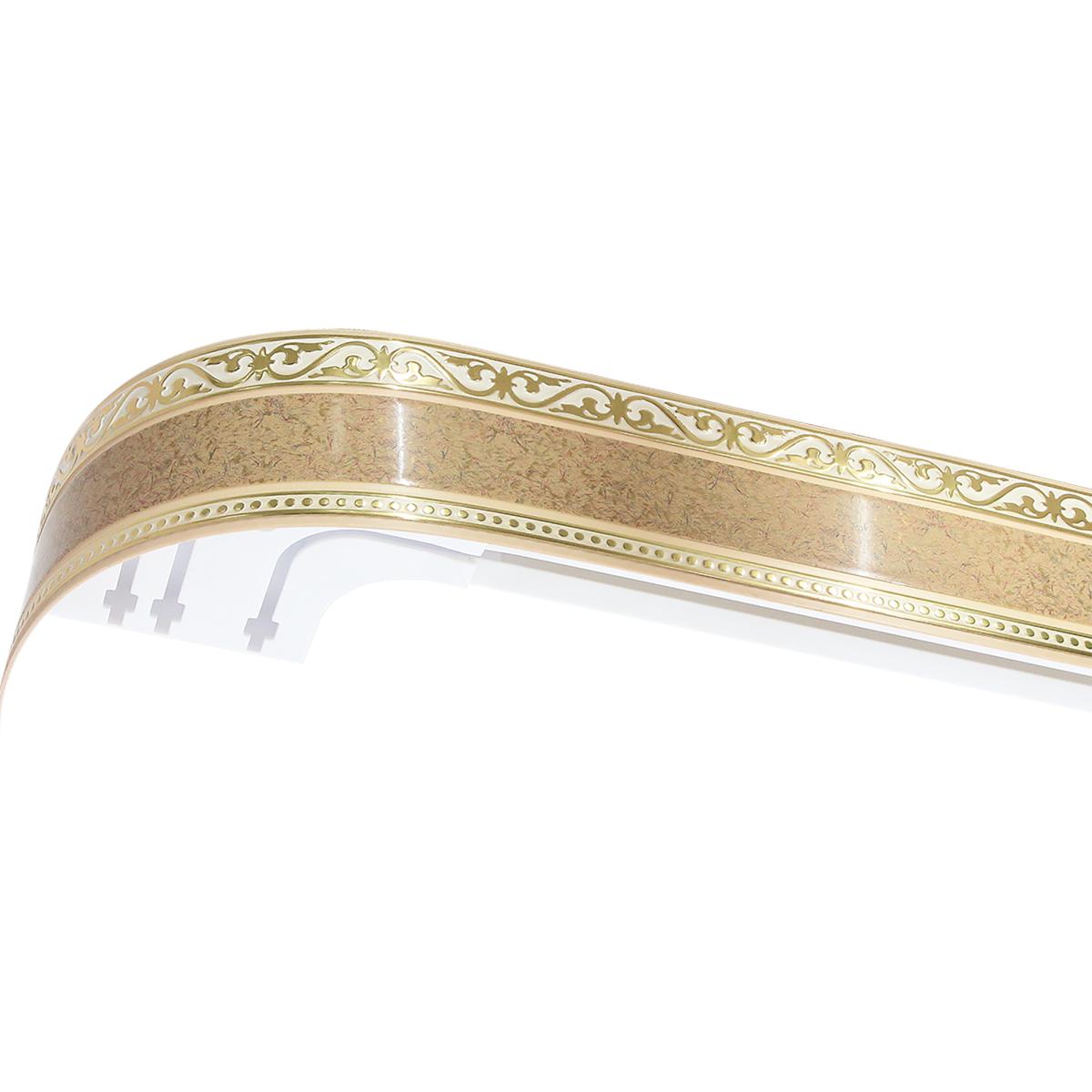 Карниз шинный трехрядный «Монарх» в наборе 300 см пластик цвет песок