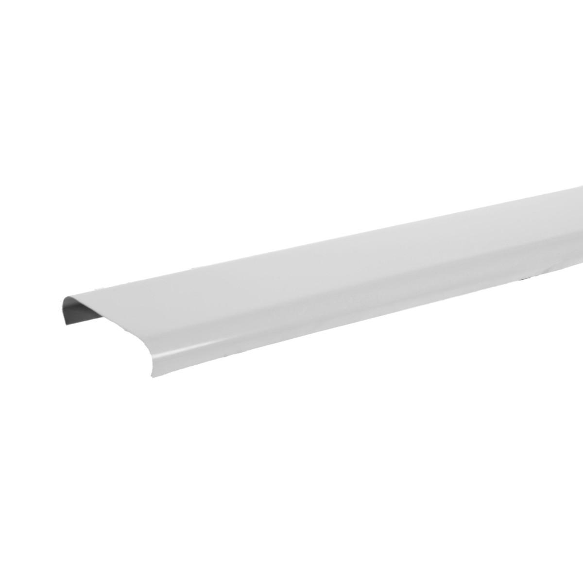 Набор реек 2.5х1 м цвет белый глянцевый без раскладки