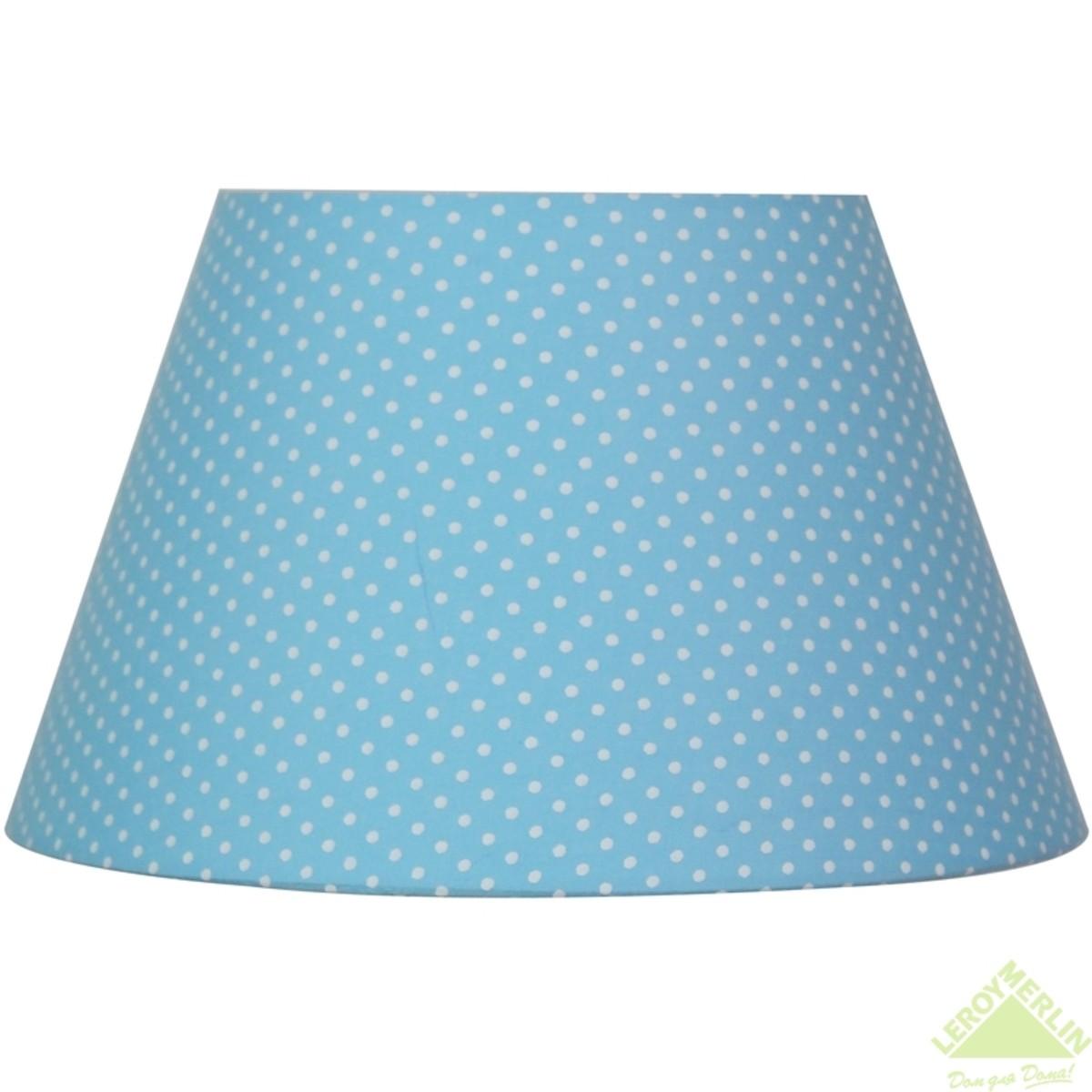 Абажур Blue with white dots средний 1xE14 цвет голубой