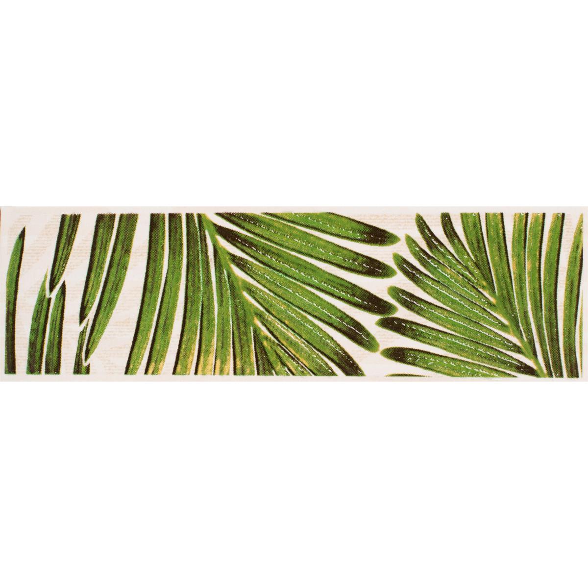 Бордюр «Olive C-OL1A021» 6x20 см цвет бежевый