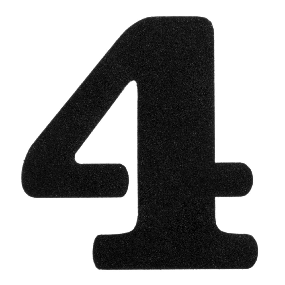 Цифра «4» DuckandDog маленькая 70х65 мм сталь цвет черный