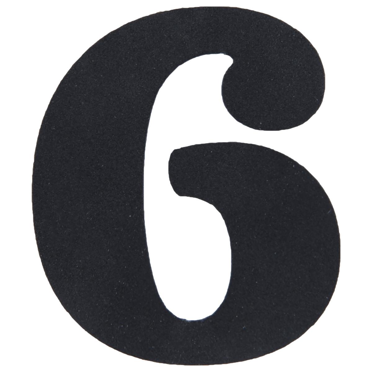Цифра «6» DuckandDog маленькая 70х65 мм сталь цвет черный
