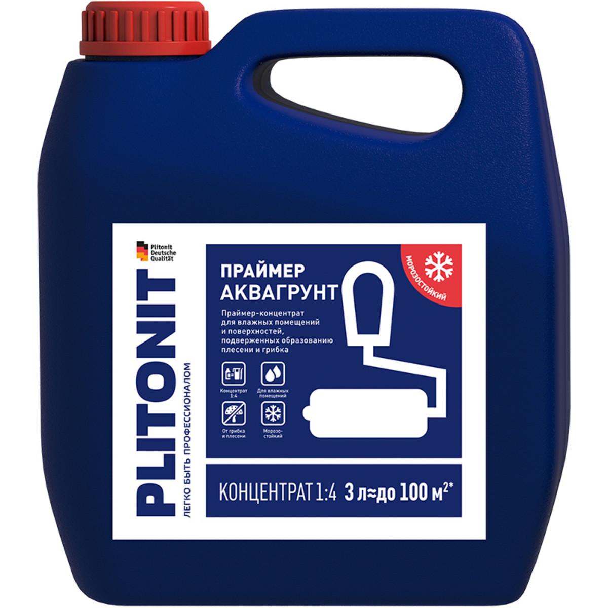 Грунтовка для влажных помещений Plitonit АкваГрунт 3 л