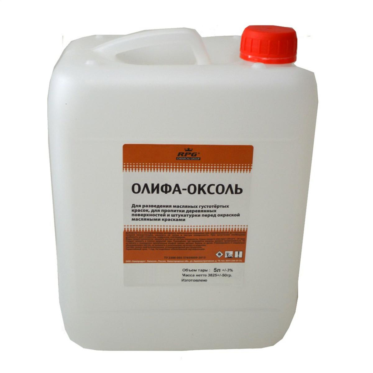 Олифа Оксоль RPG 5 л