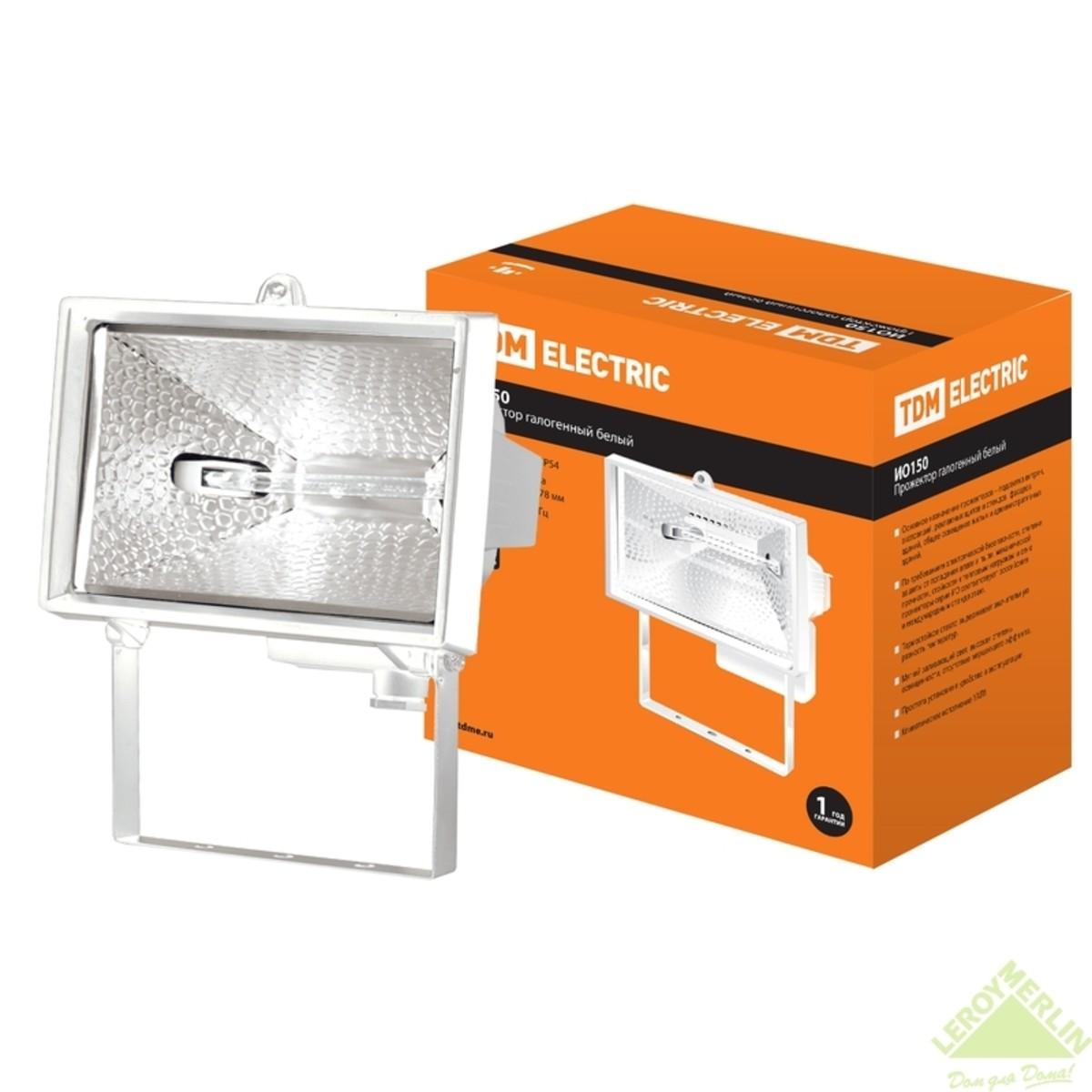 Прожектор галогеновый TDM ИО 150Вт IP54