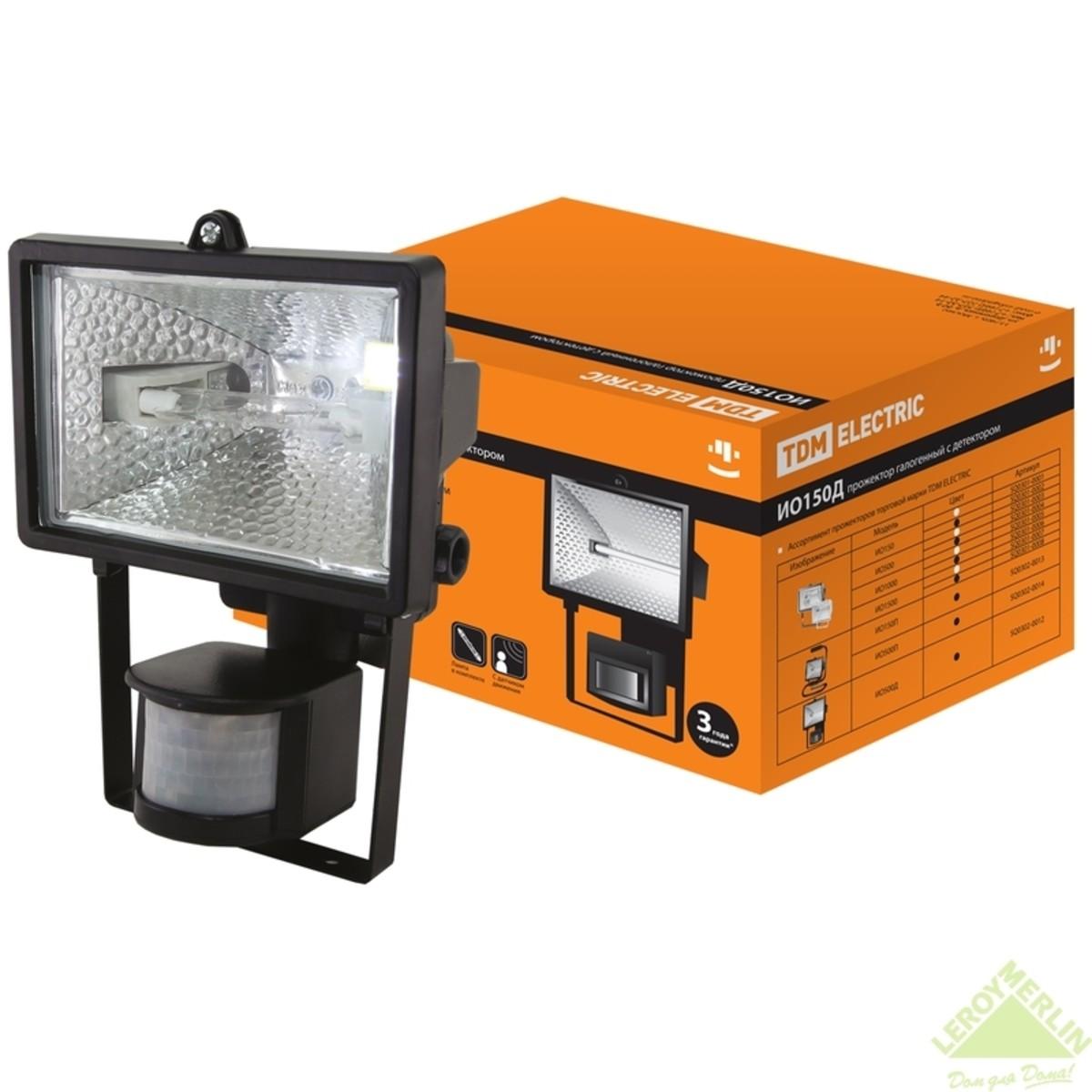 Прожектор галогеновый с детектором ИО 150Вт IP54