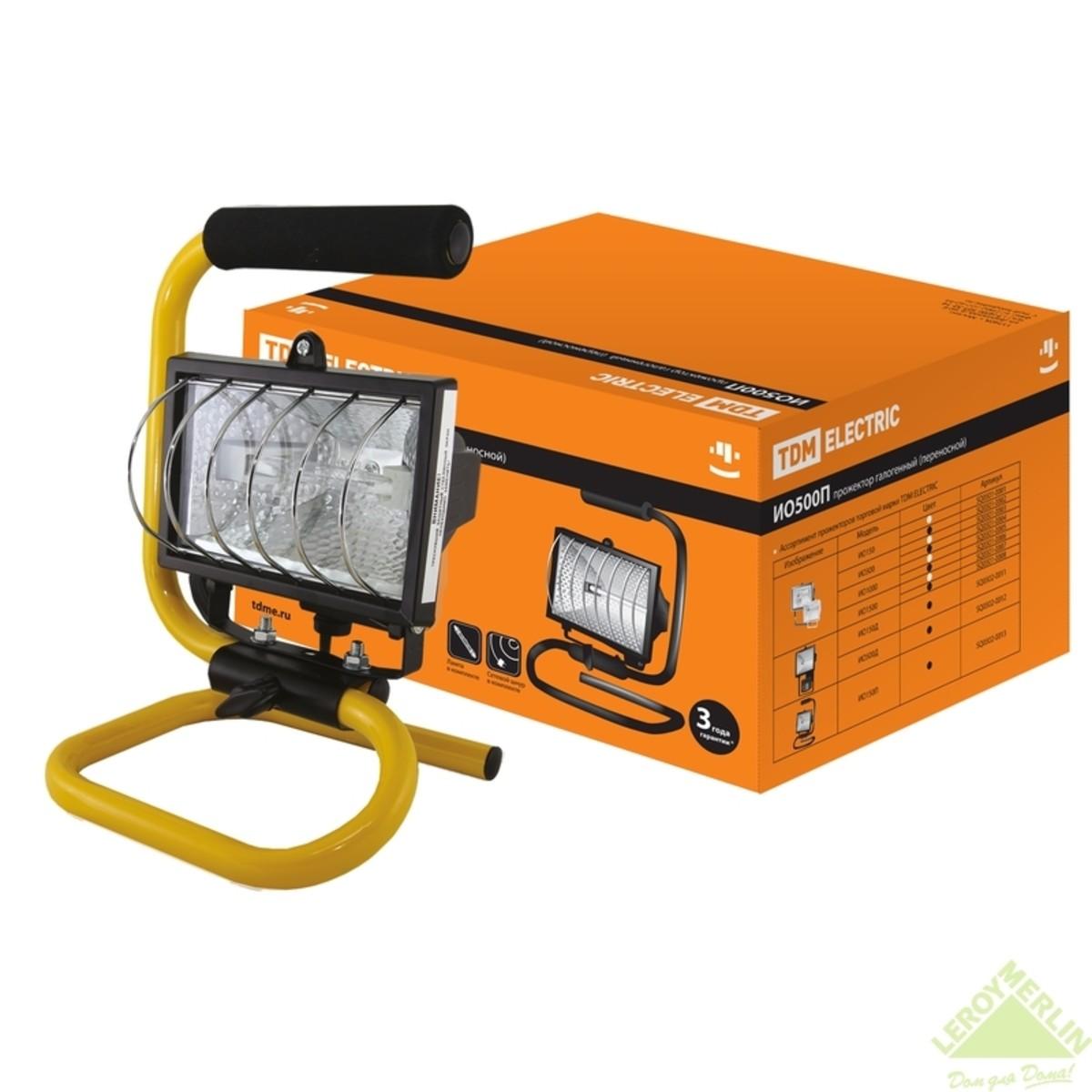 Прожектор галогеновый ИО500W с переноской IP54