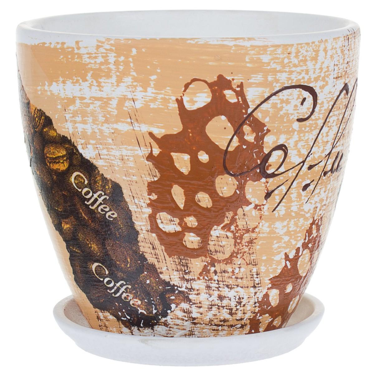 Горшок цветочный «Капучино» бежевый 0.8 л 120 мм керамика с поддоном