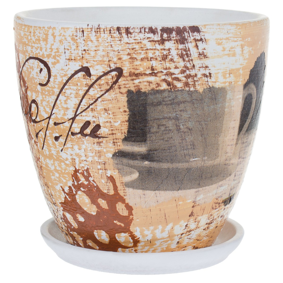 Горшок цветочный «Капучино» бежевый 1.5 л 150 мм керамика с поддоном