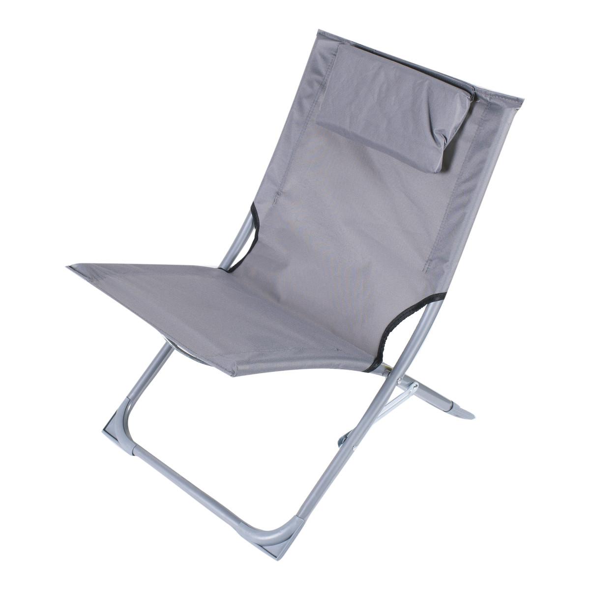 Стул пляжный серый 400x610x400 мм металл/ткань