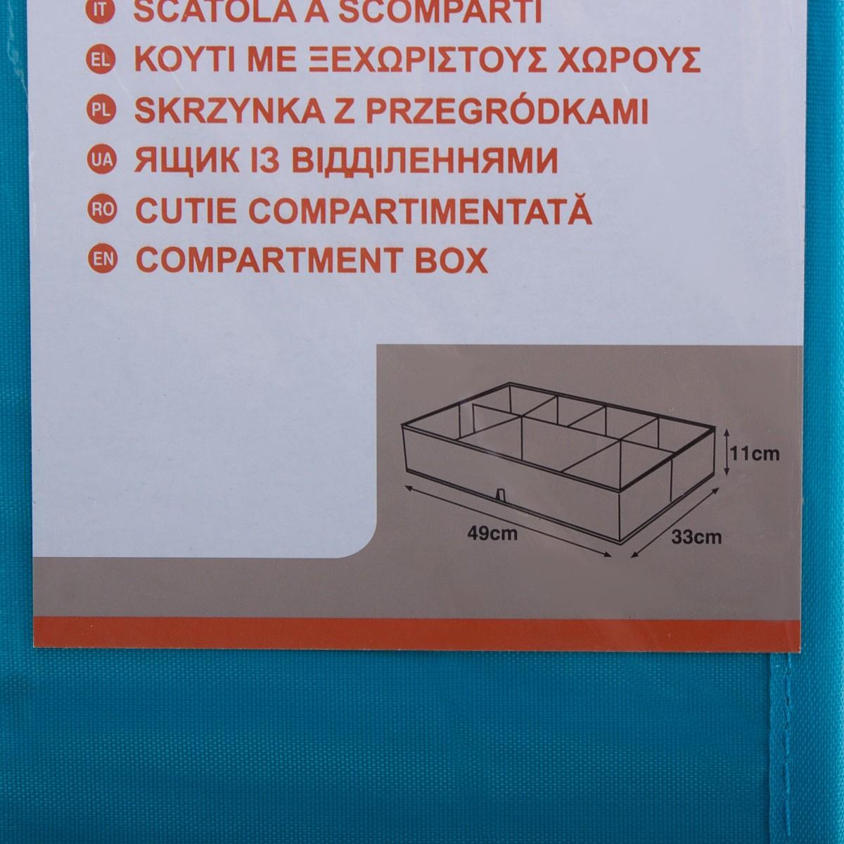 Органайзер Для Ящиков Spaceo 49Х33Х11 Цвет Голубой