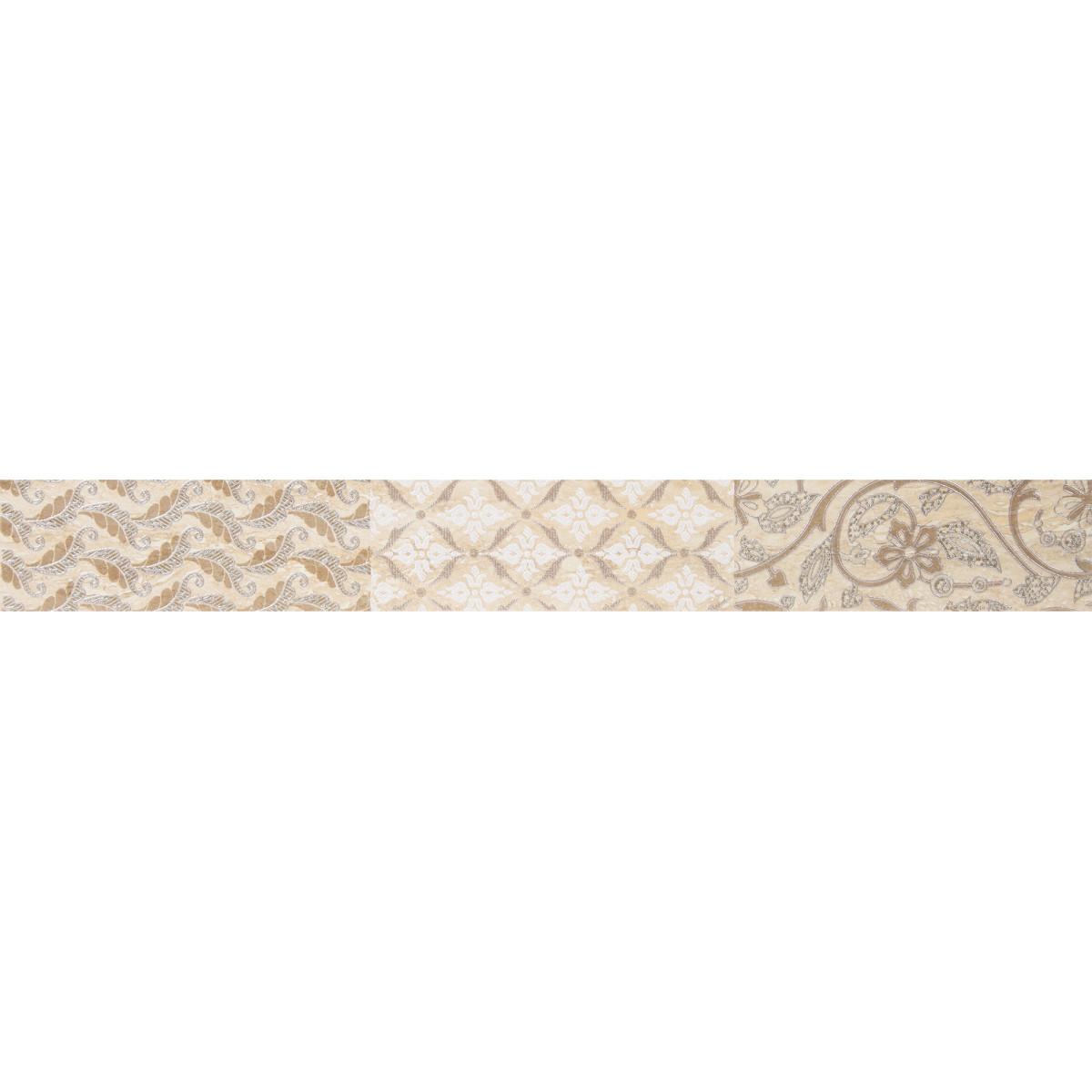 Бордюр «Marmi Classic» 50.5х6.2 см цвет бежевый