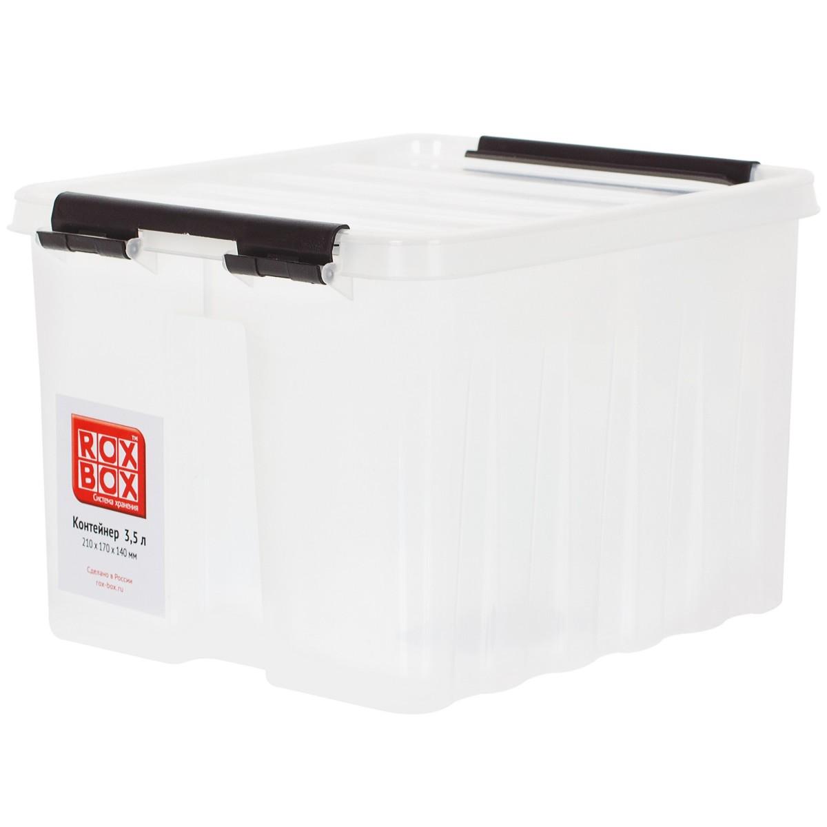 Контейнер Rox Box 17x14x21 см 3.5 л пластик цвет прозрачный с крышкой