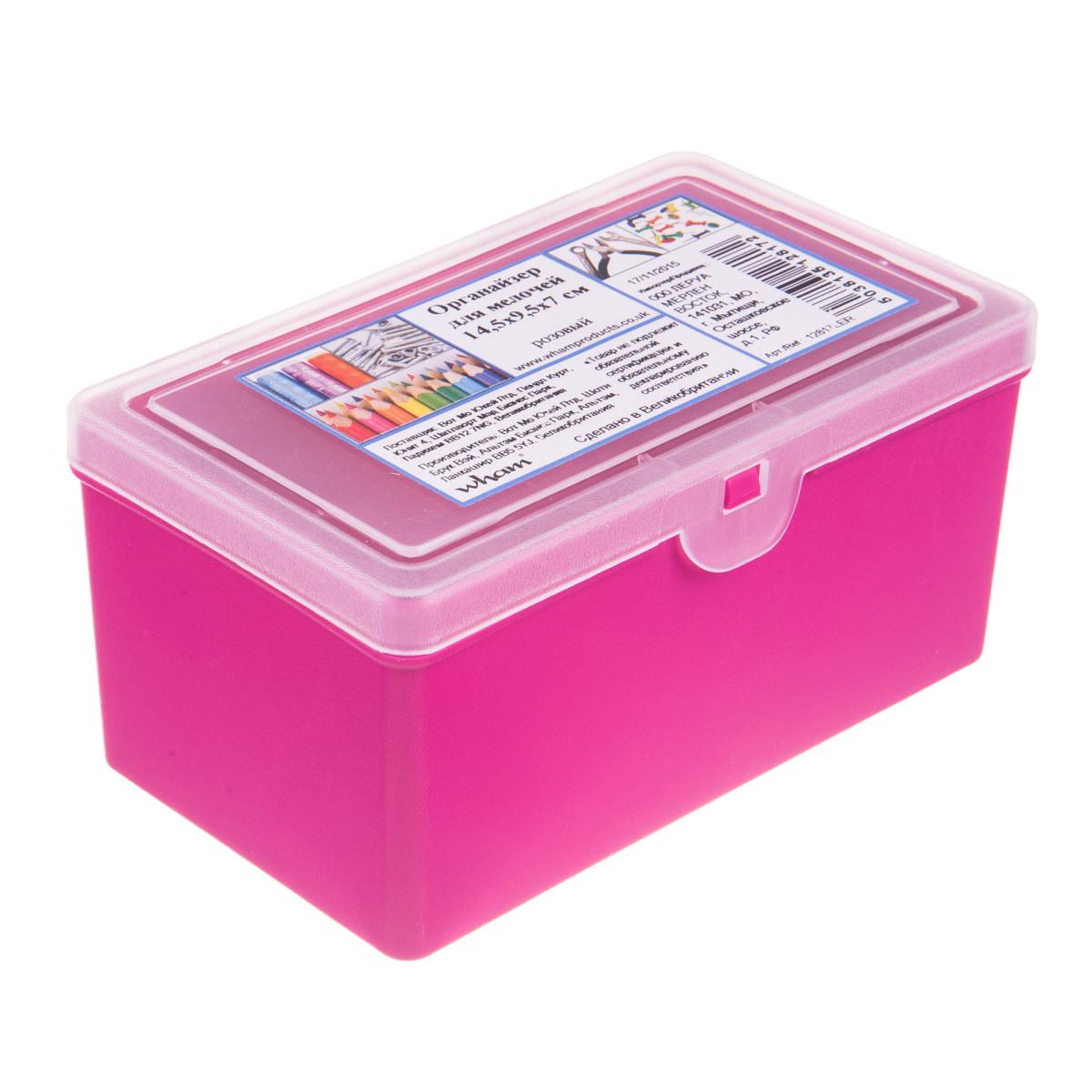 Органайзер Для Мелочей 145Х95Х7 Розовый