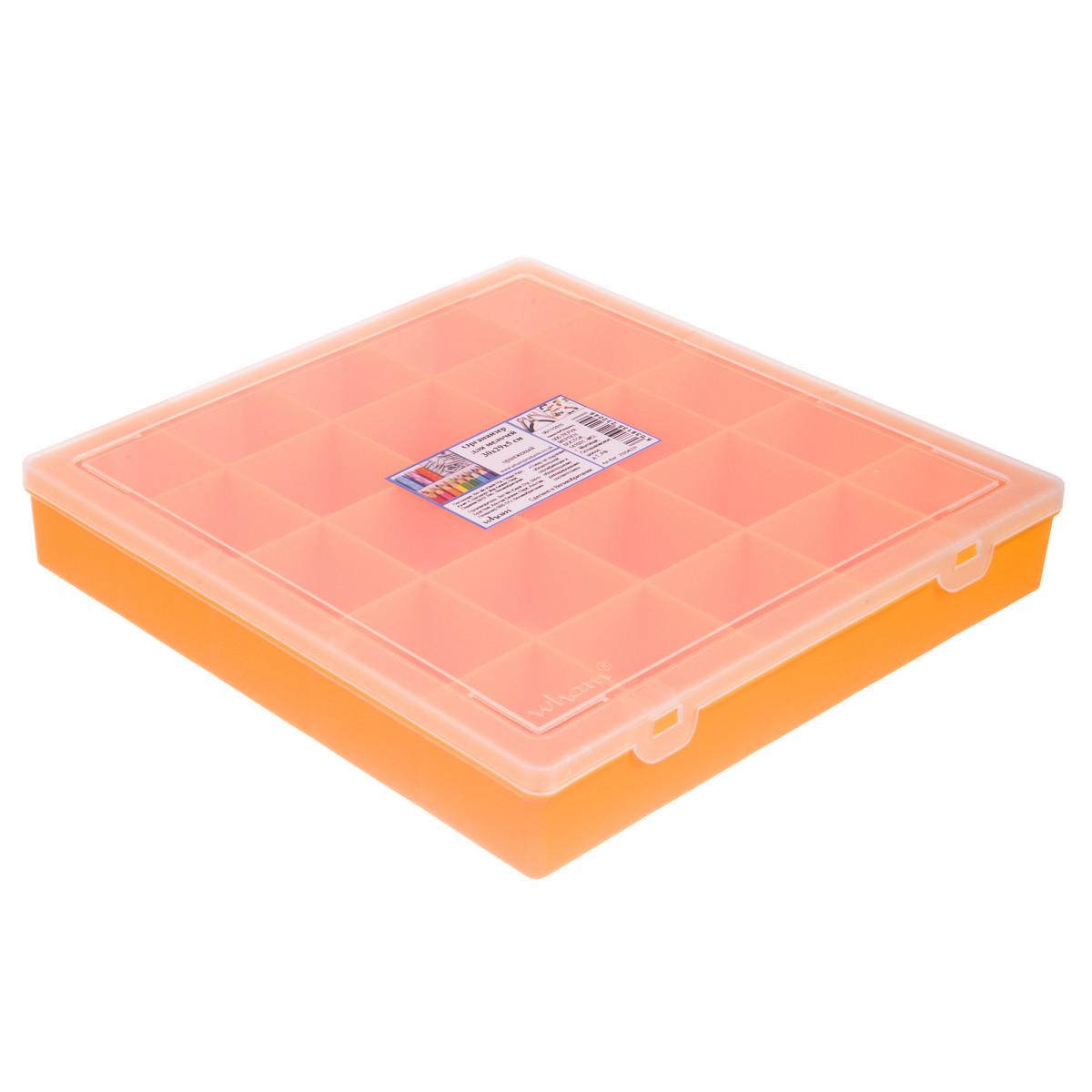 Органайзер Для Мелочей 30Х29Х5 Оранжевый
