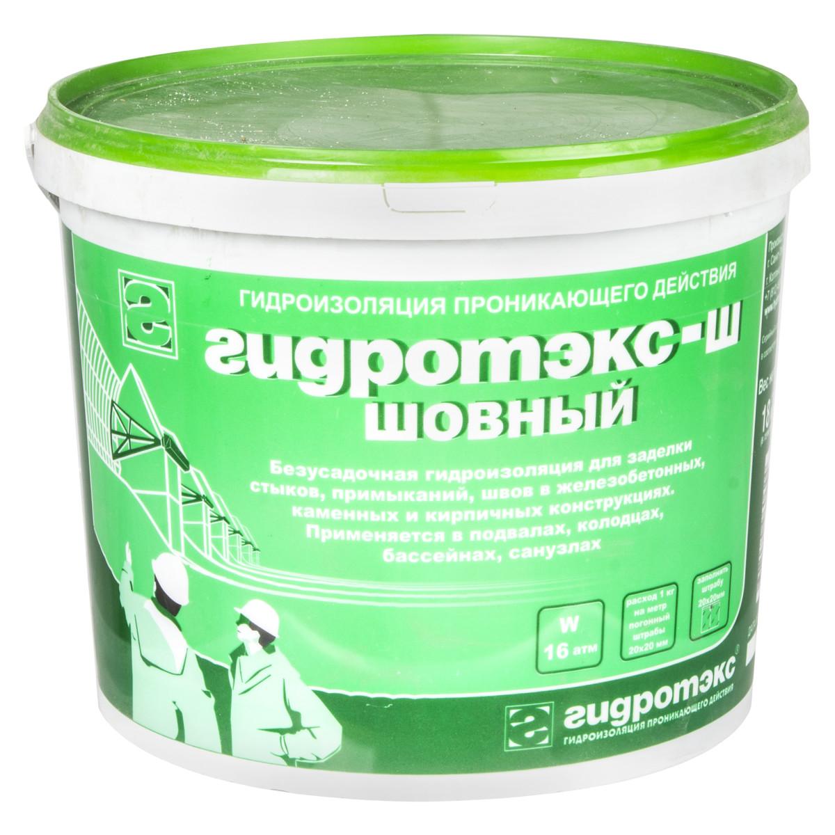 Раствор водонепроницаемый Гидротэкс-Ш 8 кг