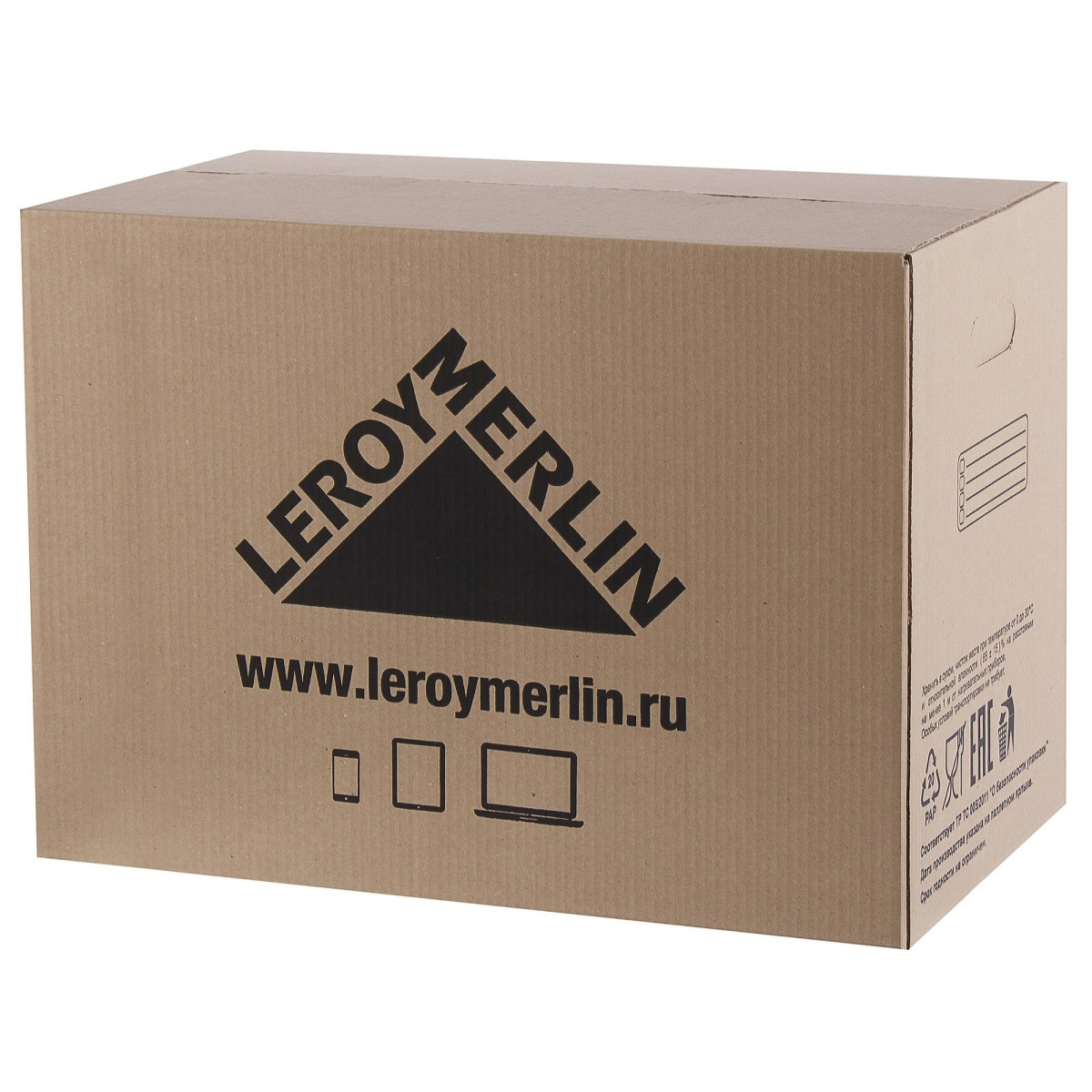 Короб для переезда 56х32х40 см картон