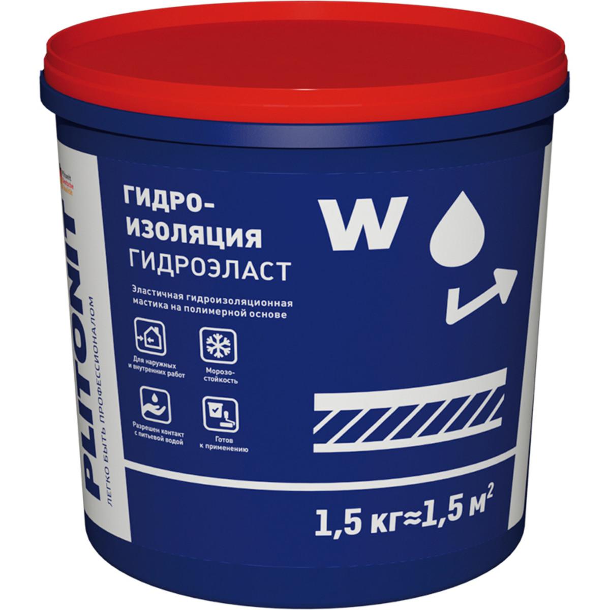 Гидроизоляция Plitonit ГидроЭласт на полимерной основе 1.5 кг