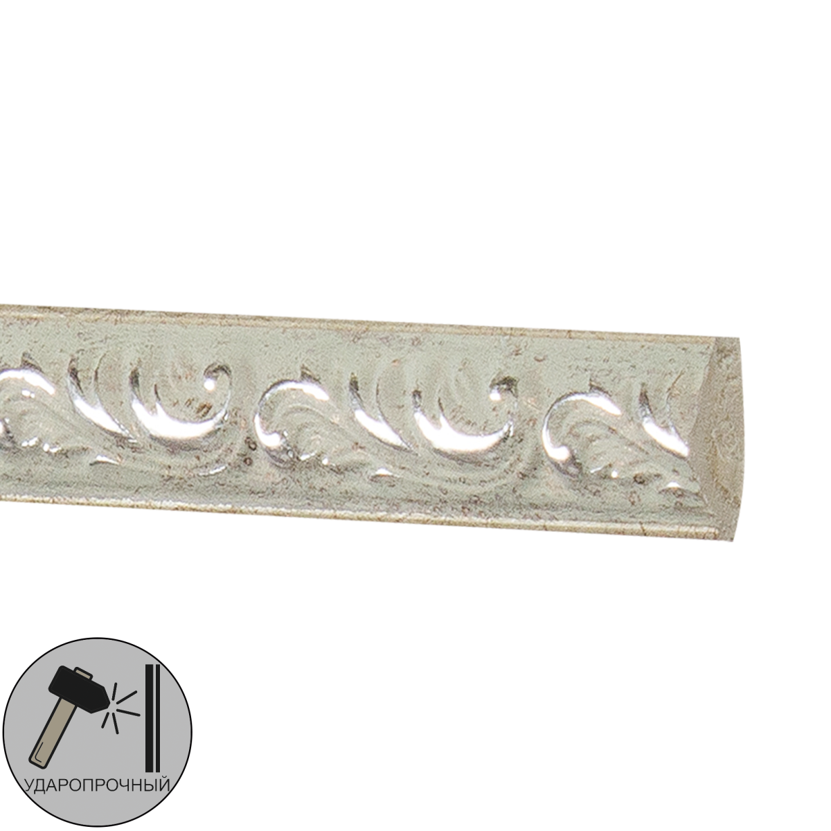Молдинг настенный полистирол Decomaster 130-59 серебристый 1х1.6х200 см