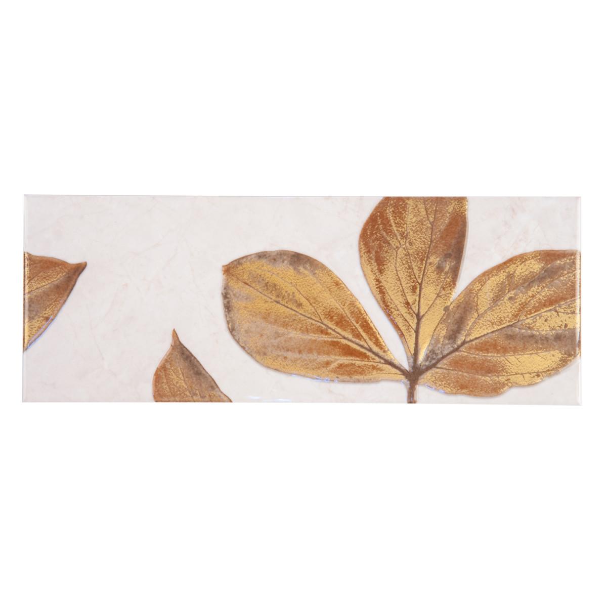 Панно Льюис цвет коричневый 45х40 см