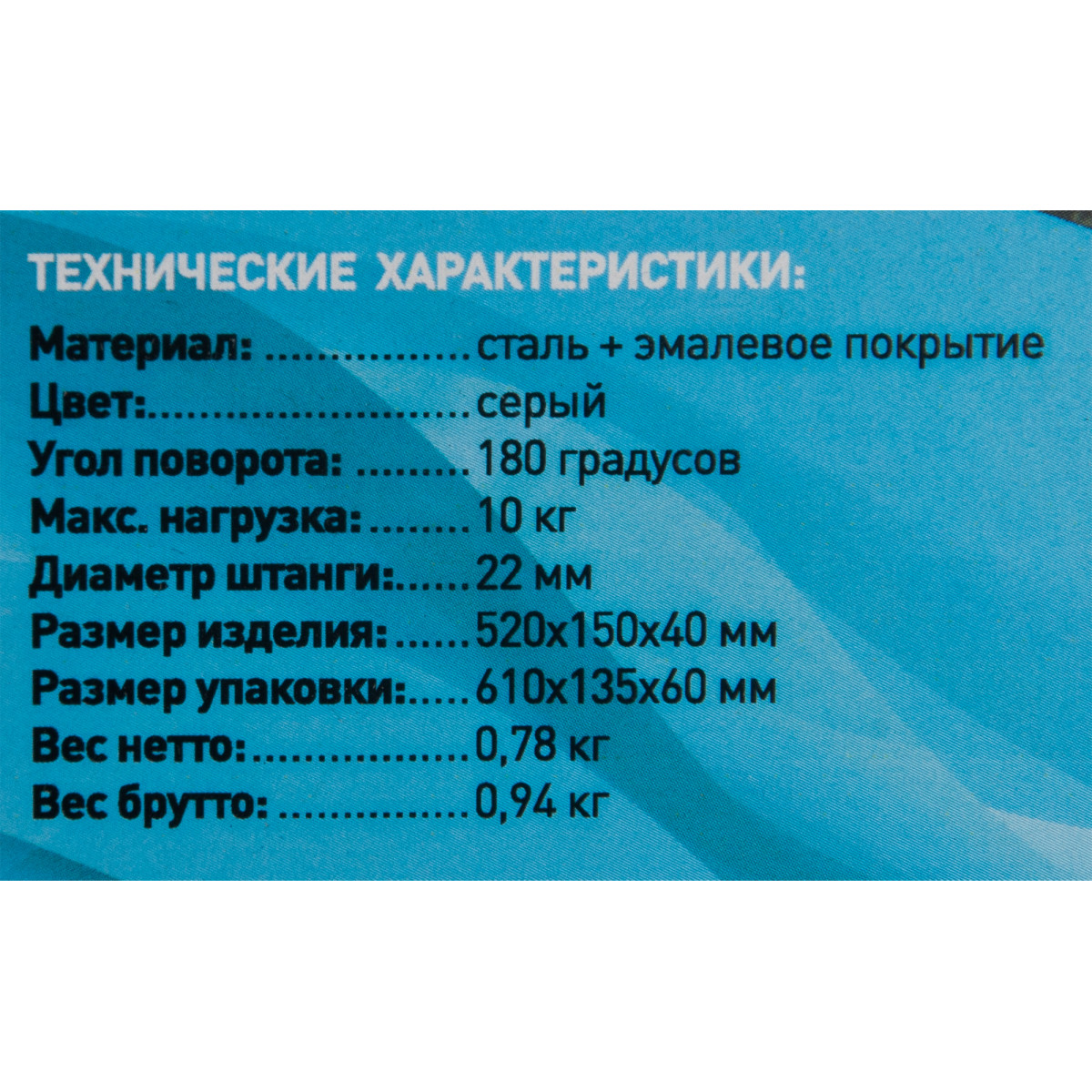 Кронейн Антенный Oxion D22 1 М