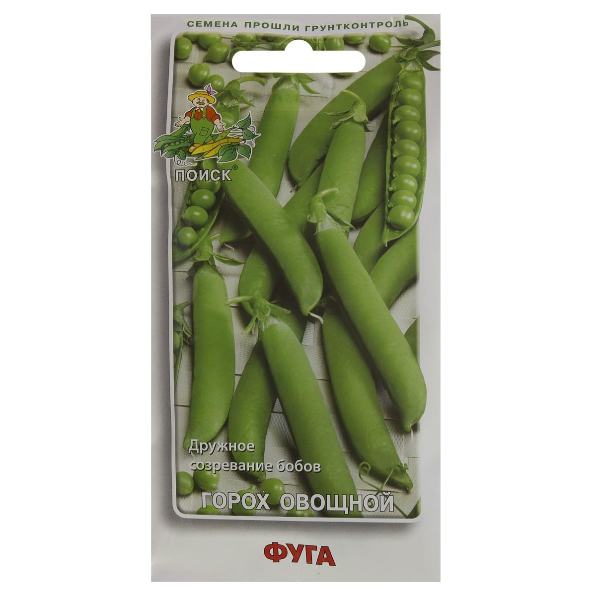 Семена Горох овощной Фуга