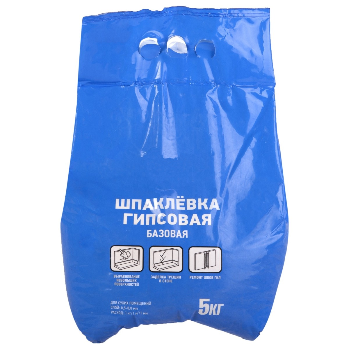 Шпаклевка гипсовая базовая 5 кг