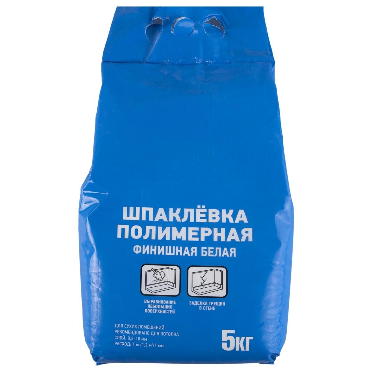 Шпаклевка полимерная финишная 5 кг