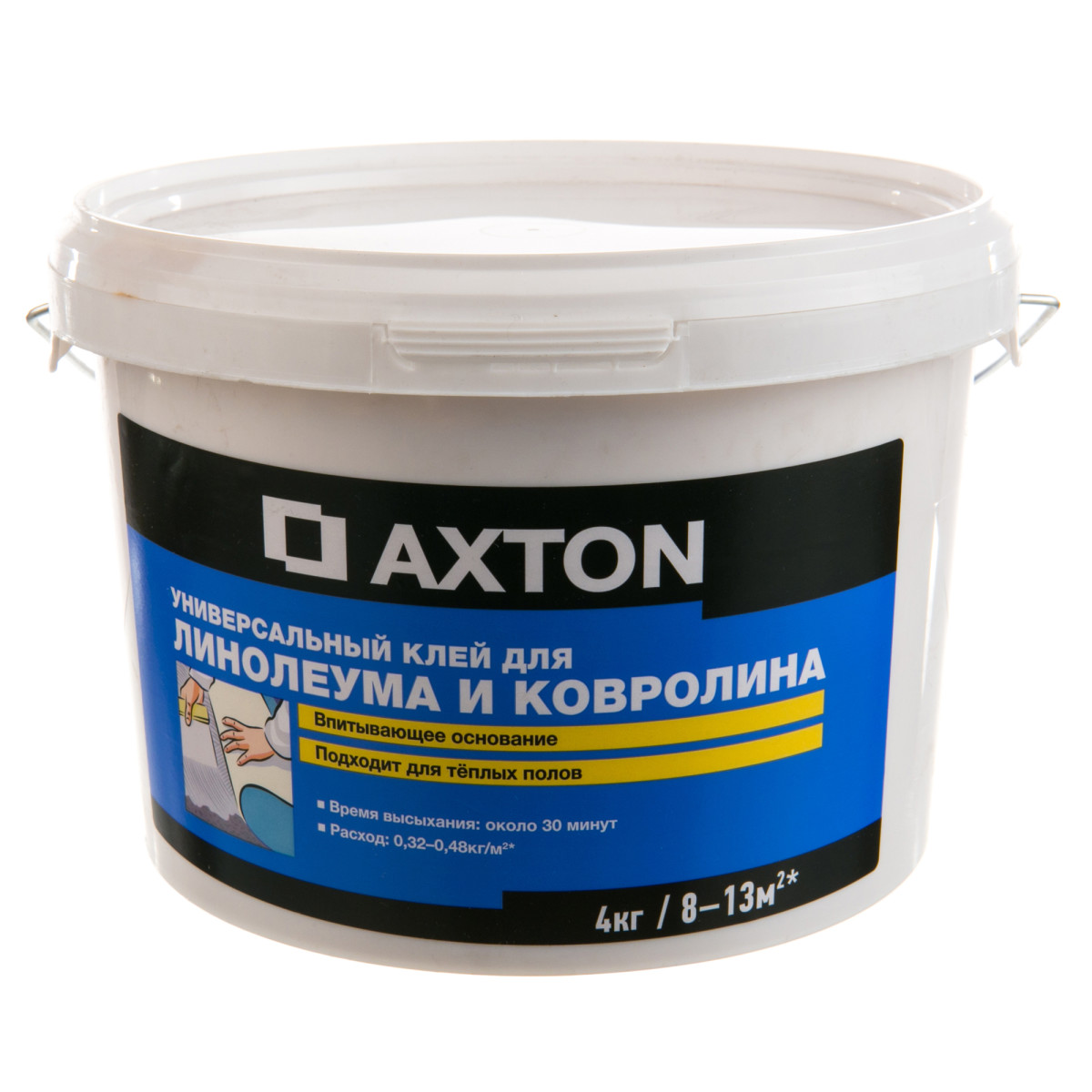 Клей Axton универсальный для линолеума и ковролина 4 кг