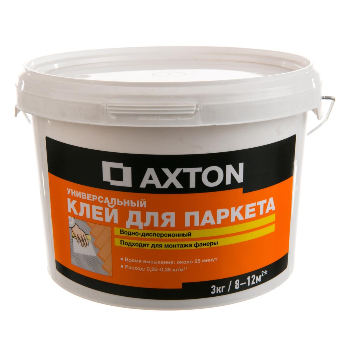 Клей Axton водно-дисперсионный для паркета 3 кг