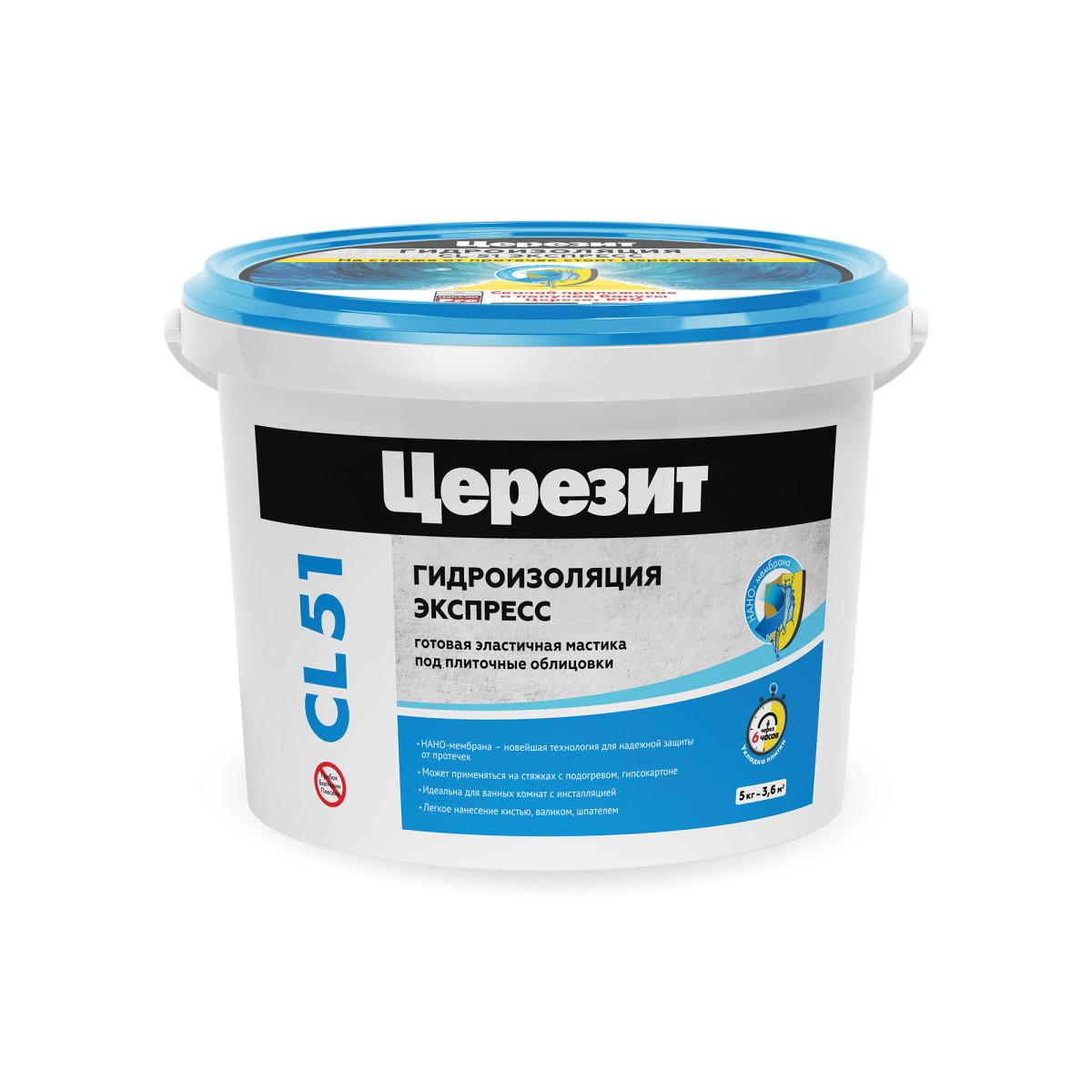 Гидроизоляция эластичная полимерная Ceresit CL 51 5 кг