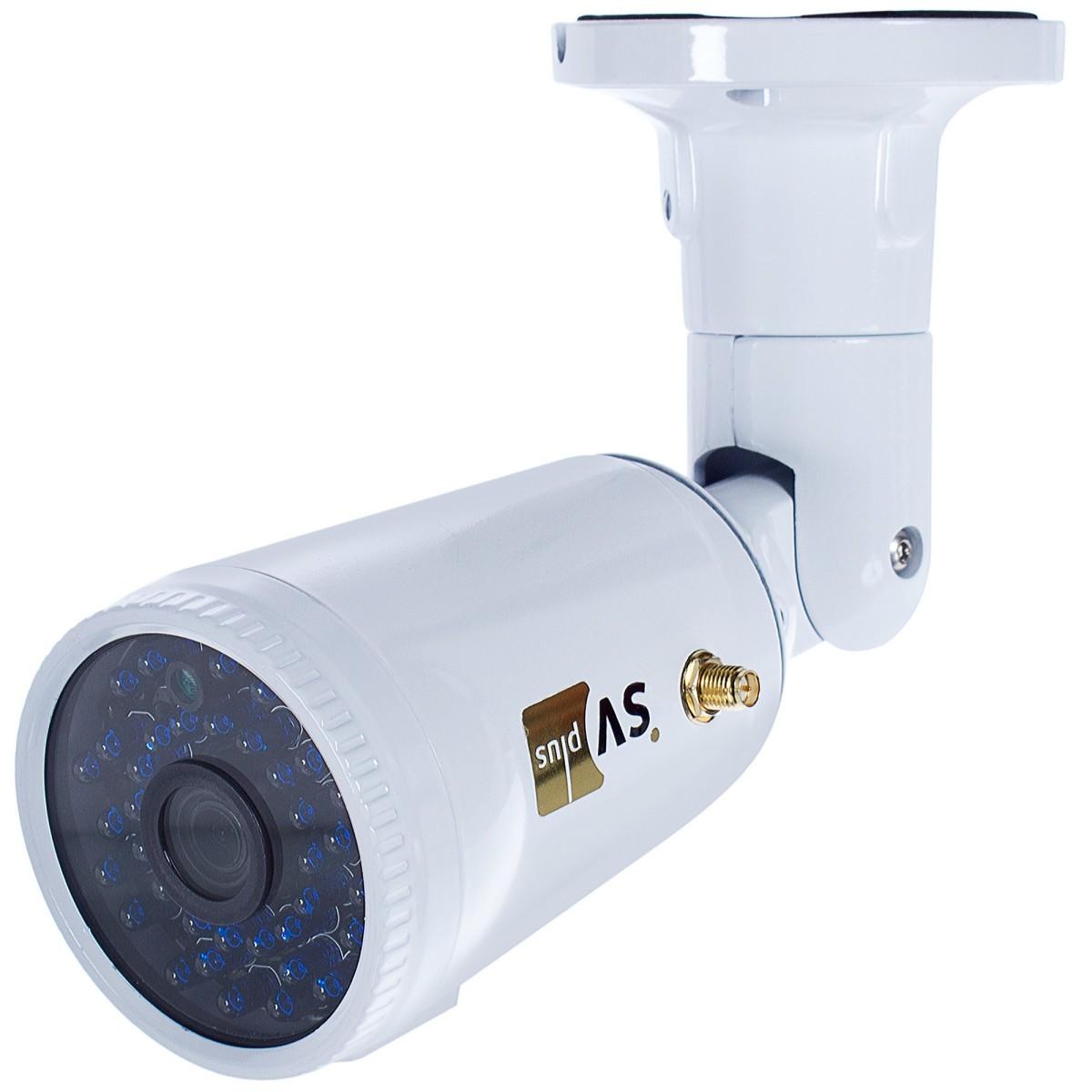 IP Камера уличная SVIP-432W с WiFi  Full HD