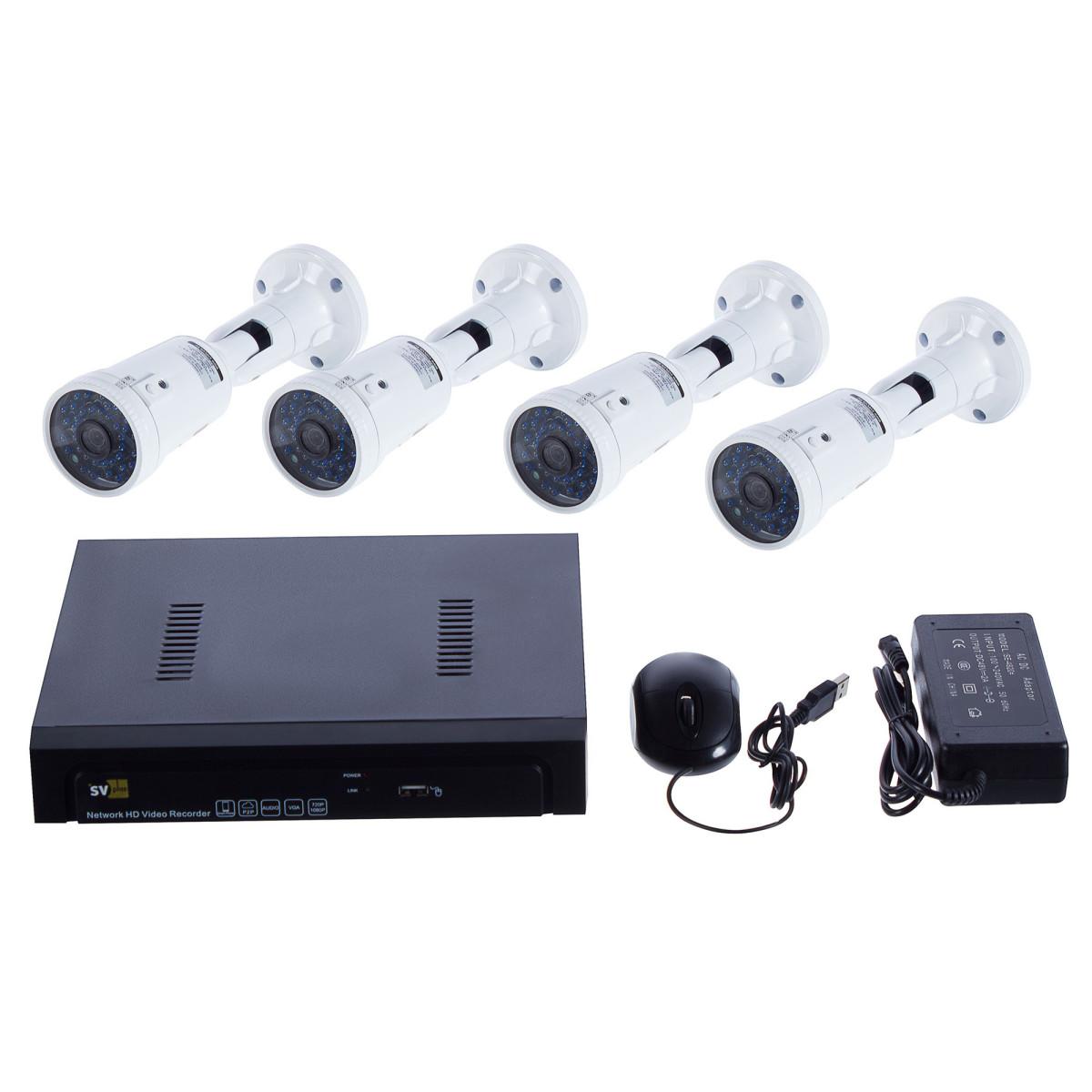 Комплект уличного видеонаблюдения SVIP-IPSet 104S (HD)