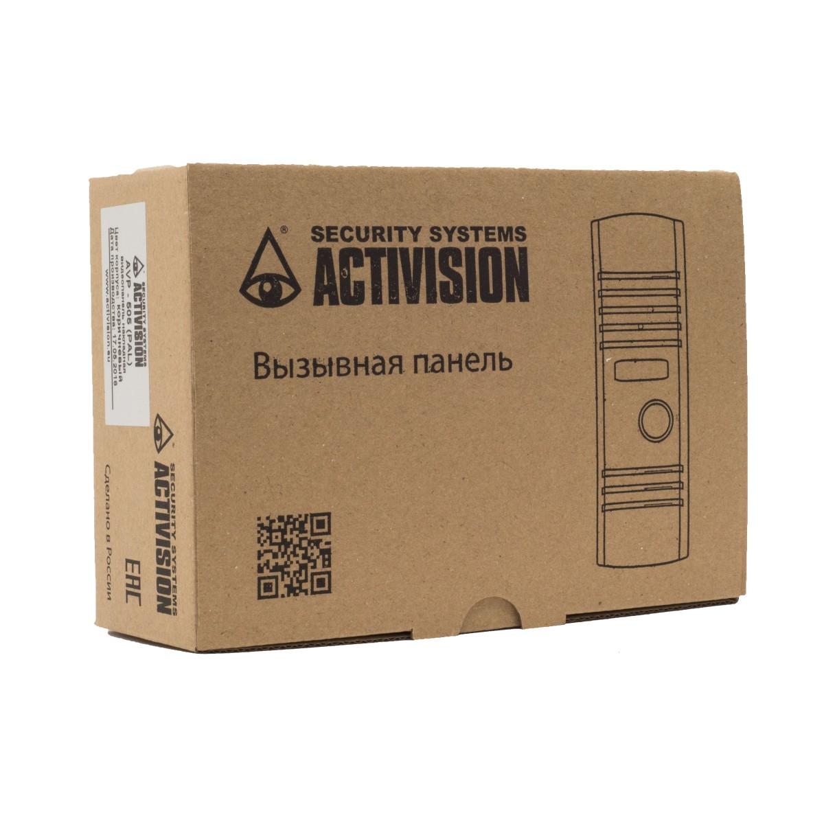 Видеопанель вызывная Activision AVP-505 внутренняя цвет коричневый IP54