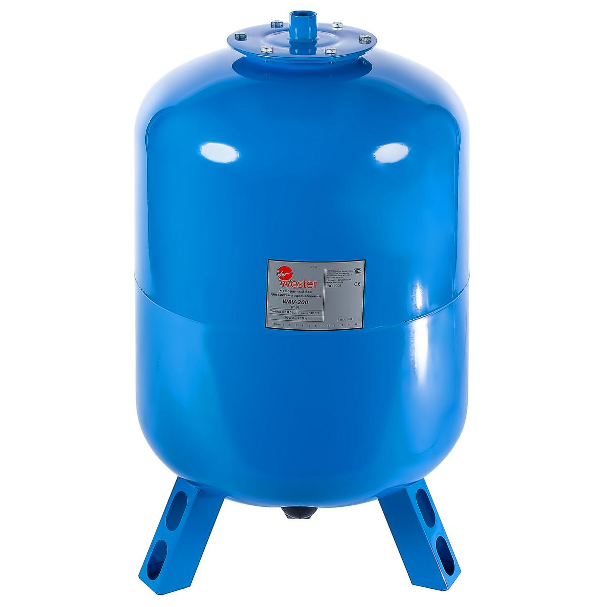 Гидроаккумулятор Wester 200 л