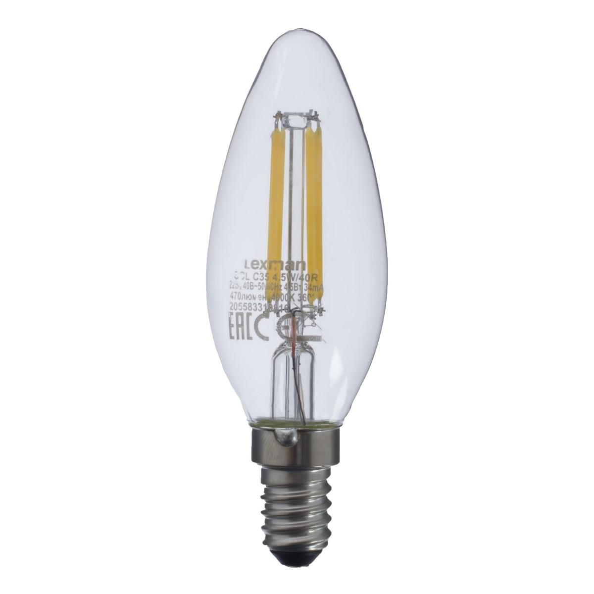 Лампа светодиодная Lexman свеча E14 4.5 Вт 470 Лм свет холодный белый