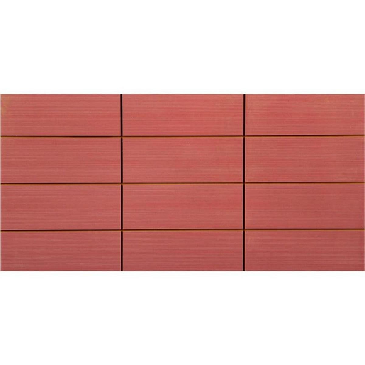 Вставка Фрэска 12 20х40 см цвет розовый