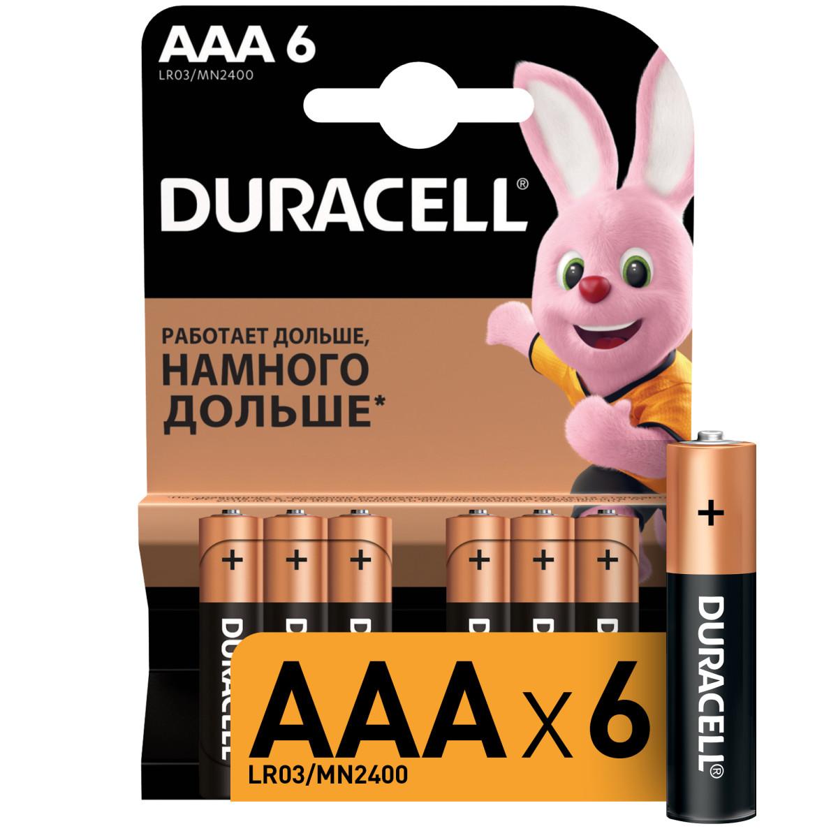Батарейка алкалиновая Duracell AAA/LR03 6 шт