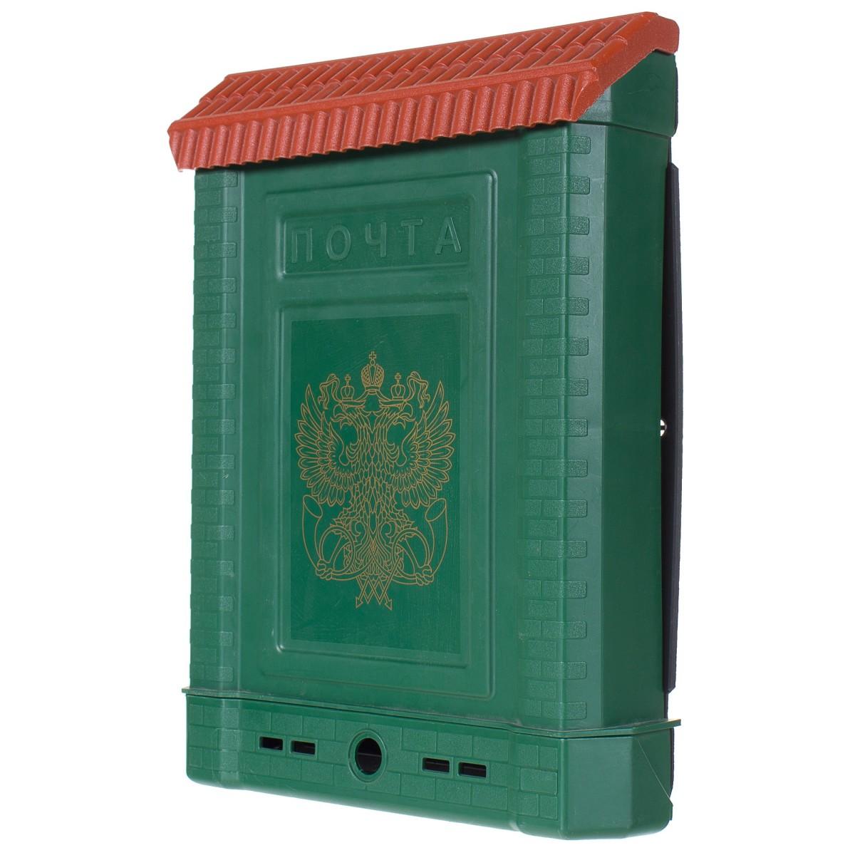 Ящик почтовый Премиум внутренний цвет зеленый