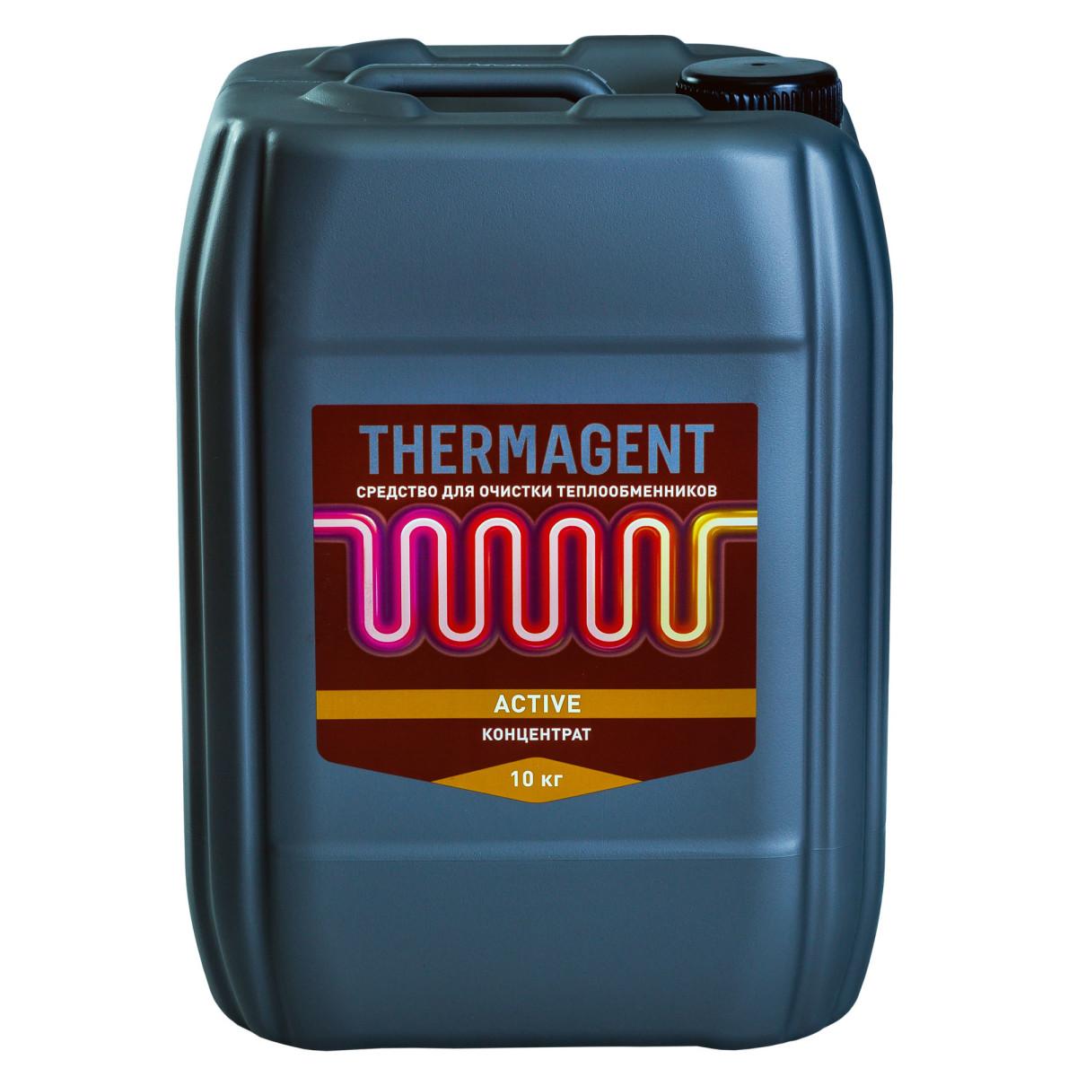 Средство для очистки теплообменных поверхностей Thermagent Active 10 кг