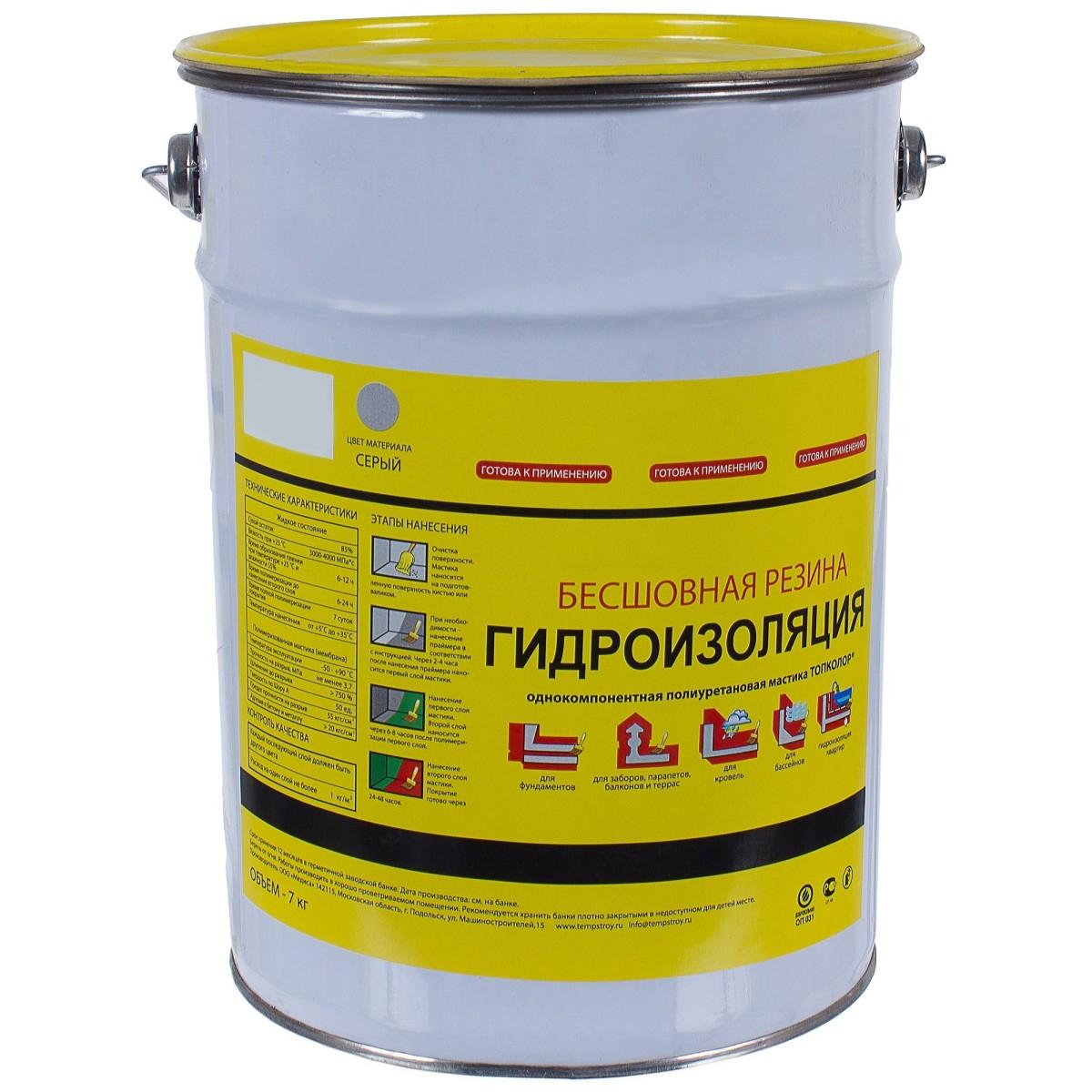 Мастика гидроизоляционная Топколор 7 л цвет серый
