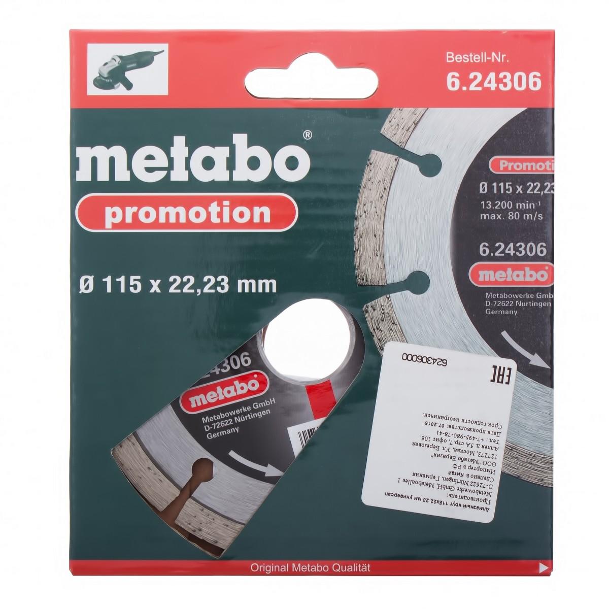 Диск Алмазный По Бетону Metabo 115Х2223