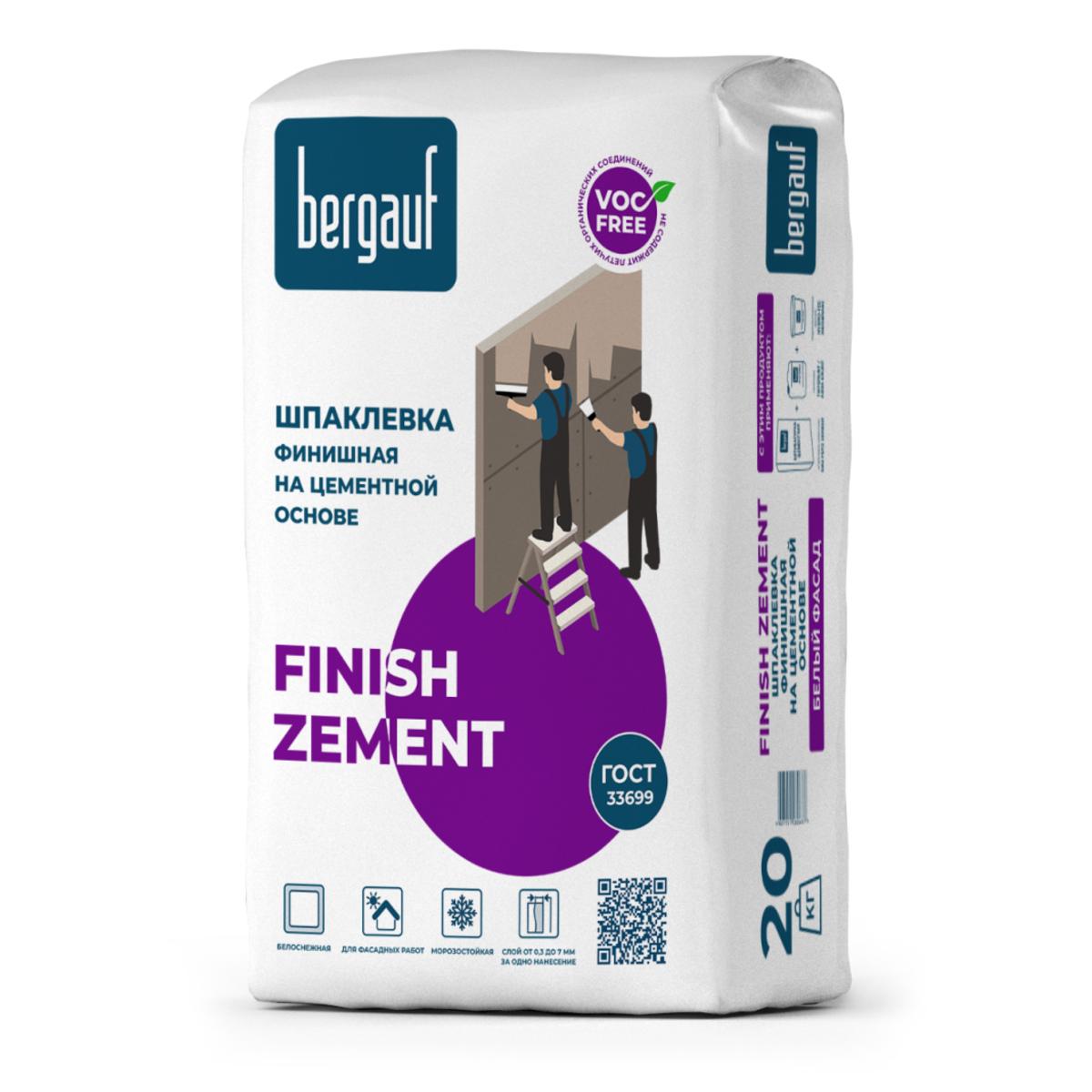 Шпаклевка цементная финишная Bergauf Finish Zement 20 кг
