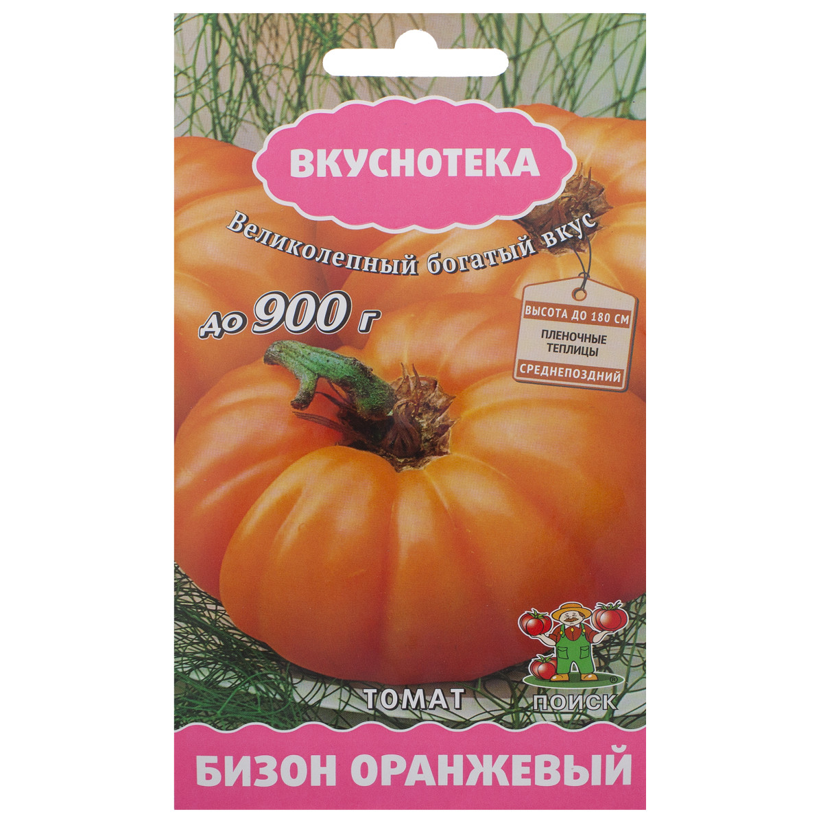 Семена Томат оранжевый Бизон