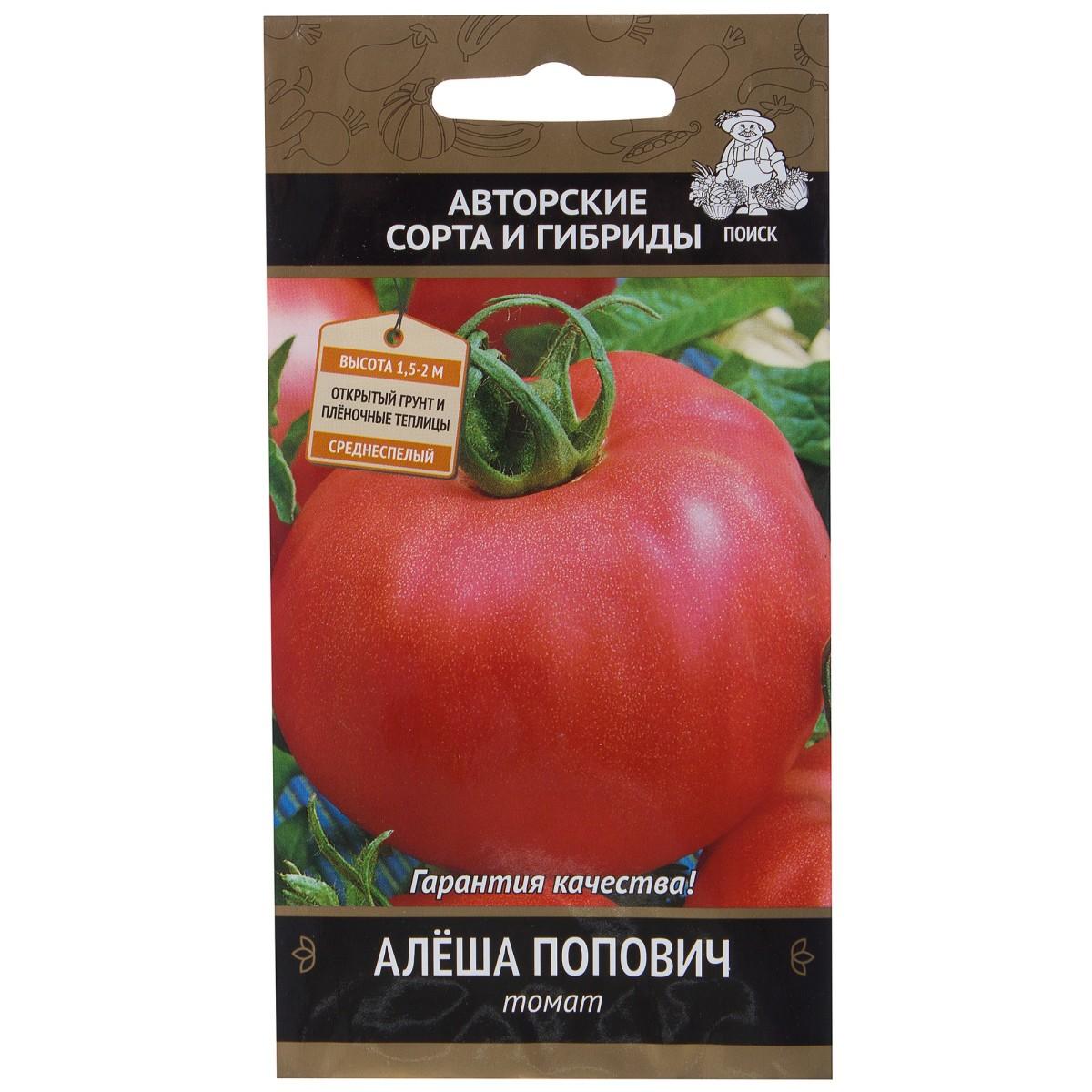 Семена Томат Алеша Попович