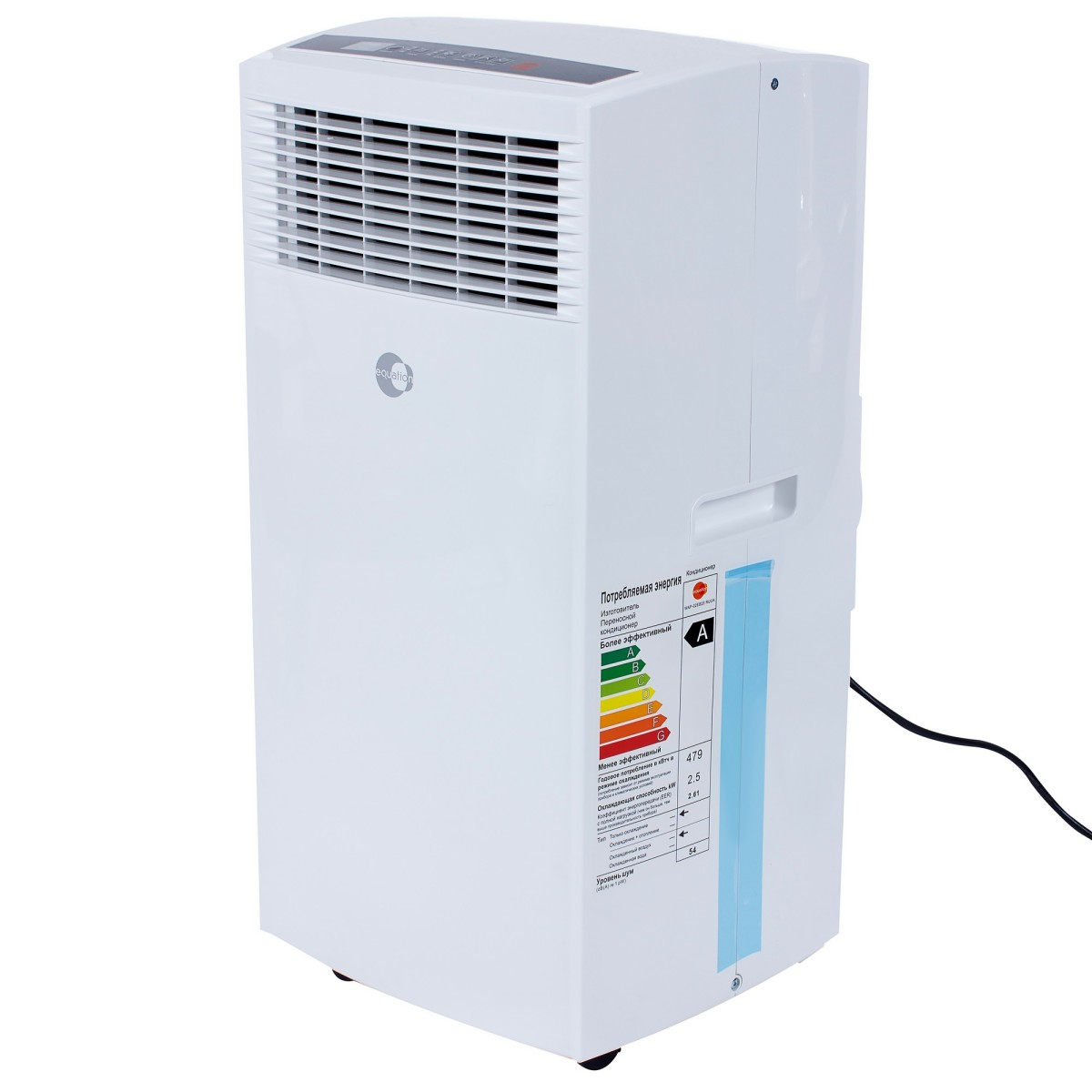 Кондиционер мобильный Equation 85К BTU охлаждение