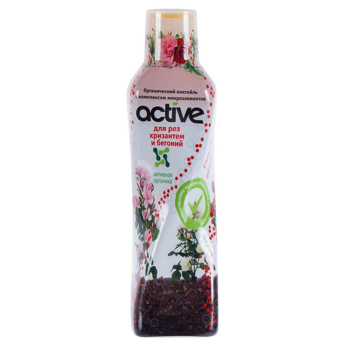 Удобрение Active для роз хризантем и бегоний 0.5 л