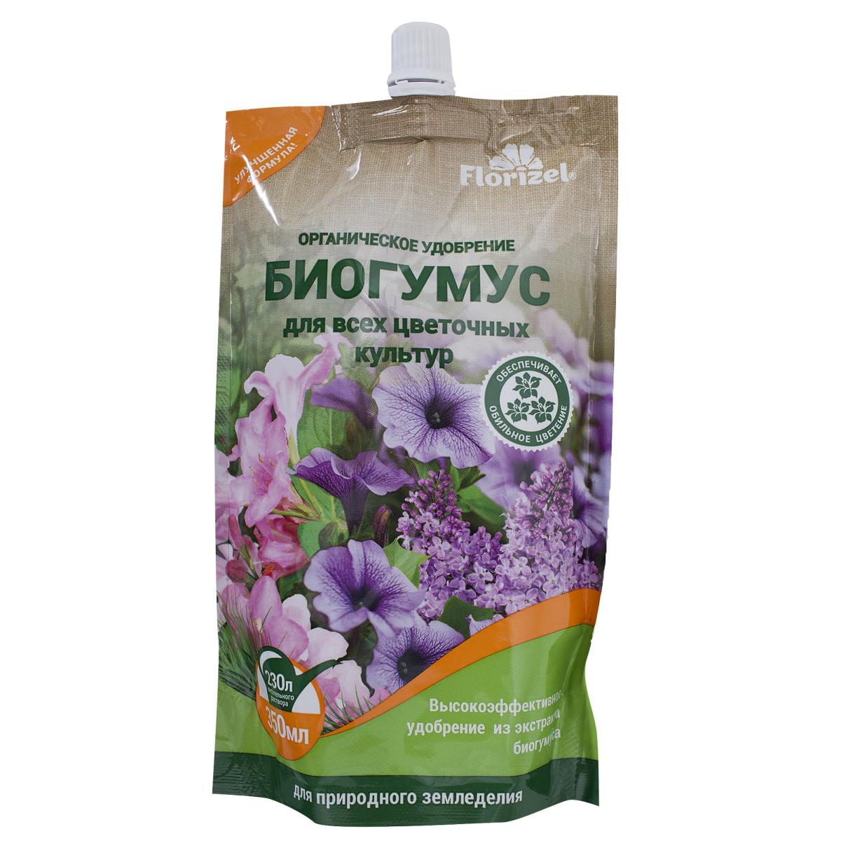 Биогумус Florizel для цветковых культур 0.35 л