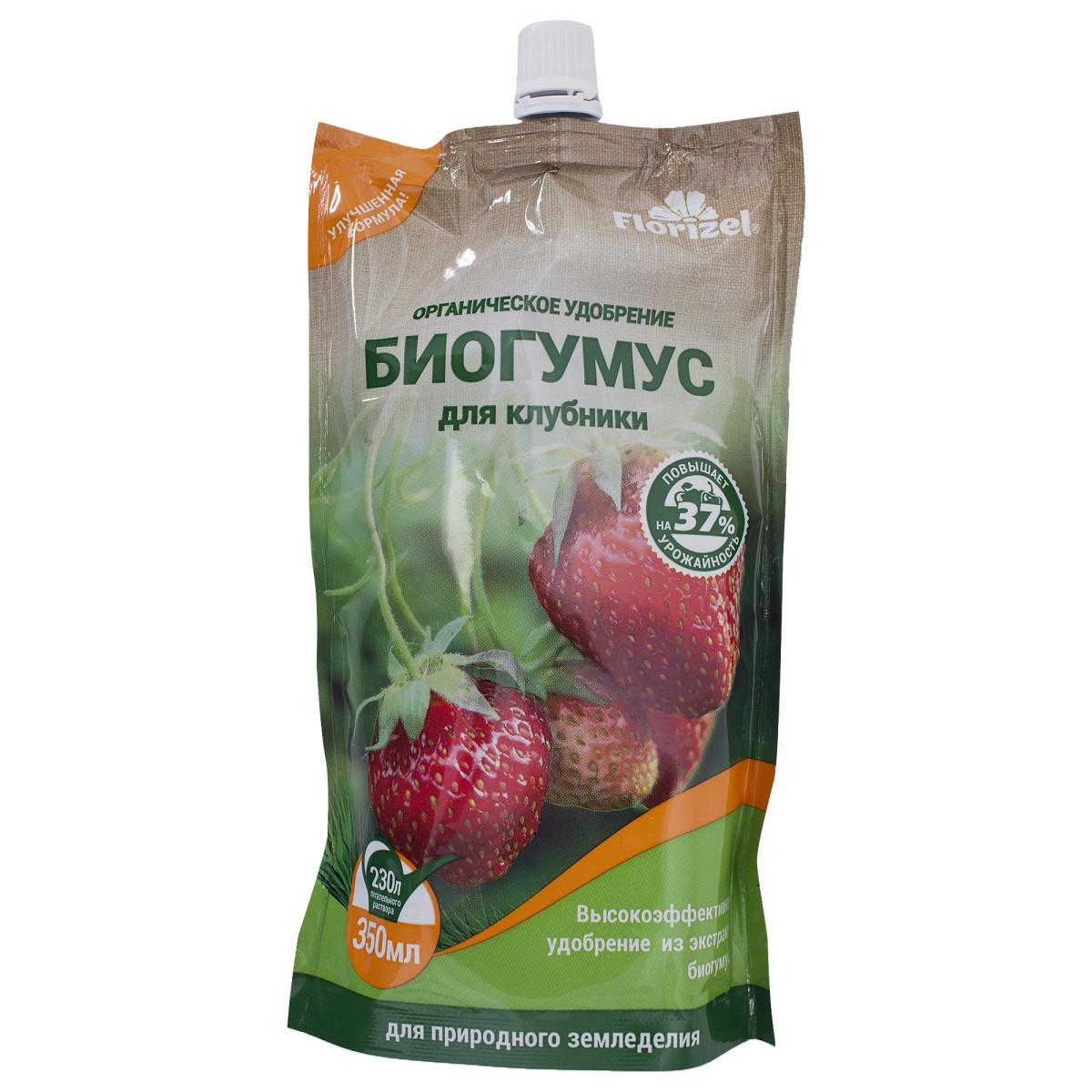 Биогумус Florizel для клубники 0.35 л